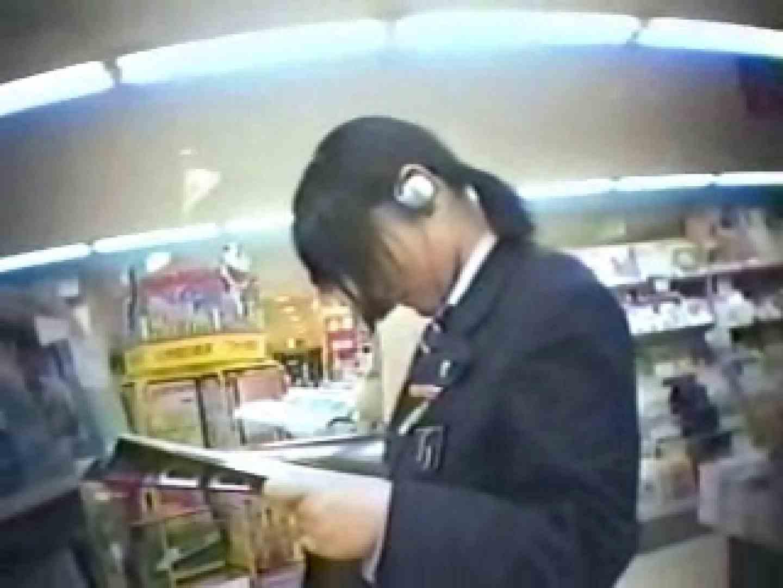 高画質版! 2002年ストリートNo.6 盗撮 | 高画質  81pic 57
