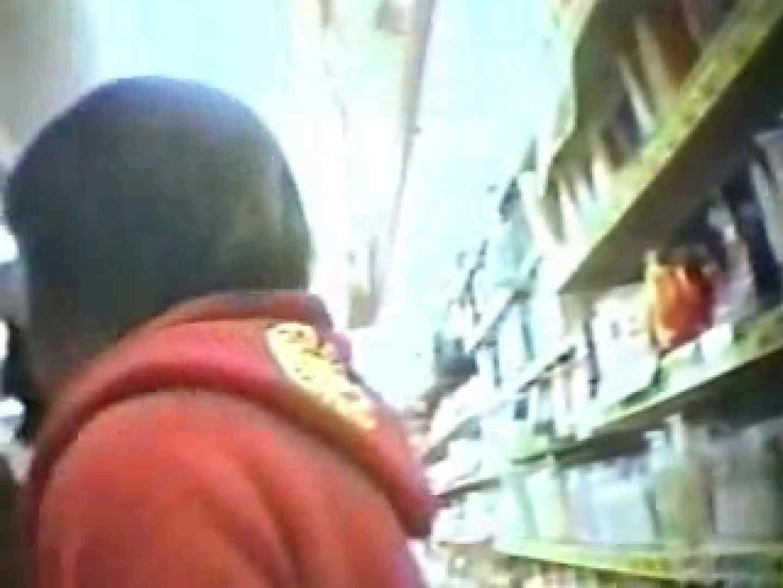 高画質版! 2002年ストリートNo.6 盗撮 | 高画質  81pic 66