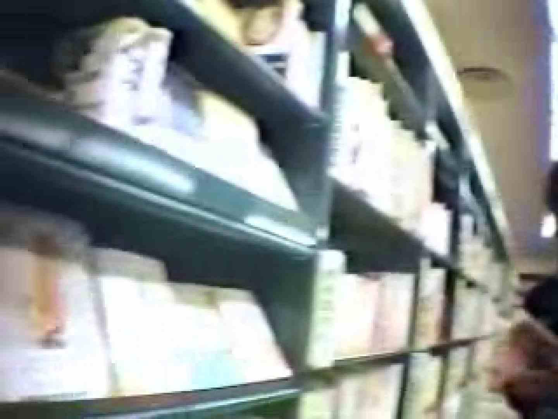 高画質版! 2002年ストリートNo.6 盗撮 | 高画質  81pic 72