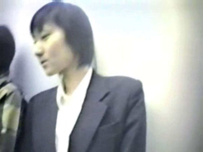 高画質版! 2002年ストリートNo.6 盗撮 | 高画質  81pic 75