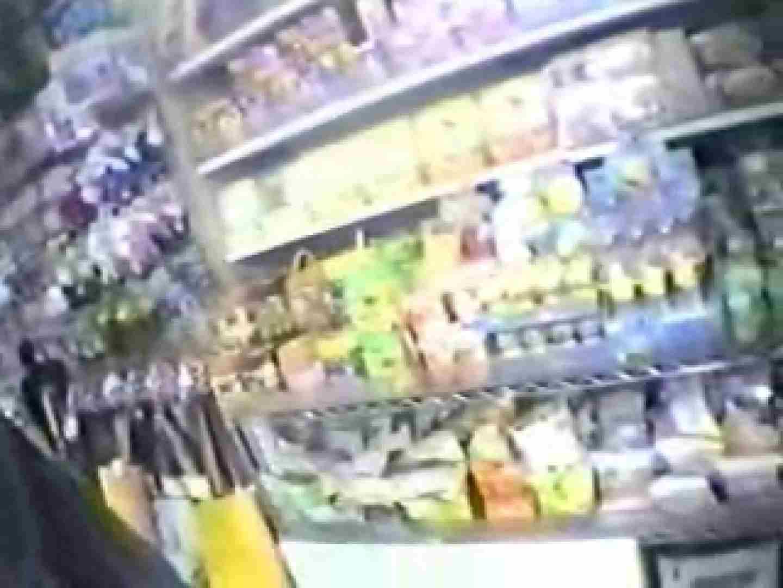 高画質版! 2002年ストリートNo.6 盗撮 | 高画質  81pic 80