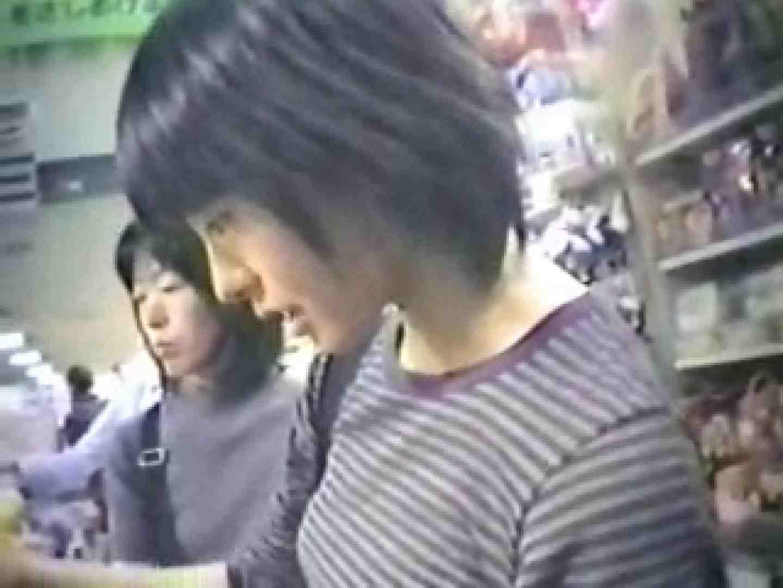 高画質版! 2002年ストリートNo.6 盗撮 | 高画質  81pic 81