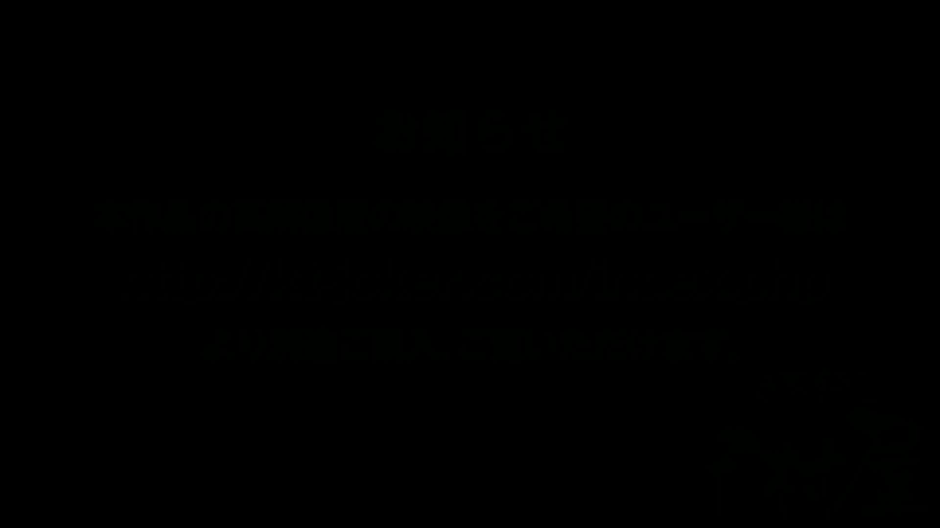 イ・タ・ズ・ラ劇場 Vol.01 HなOL   ギガ乳  48pic 12