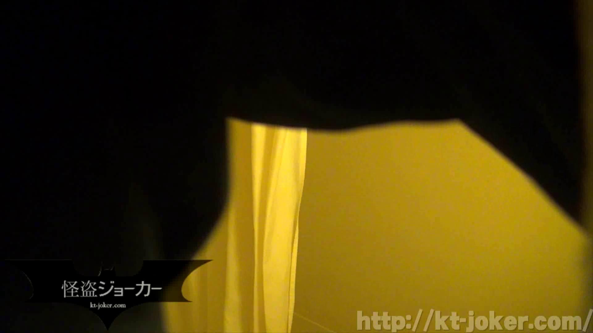 イ・タ・ズ・ラ劇場 Vol.01 HなOL   ギガ乳  48pic 20
