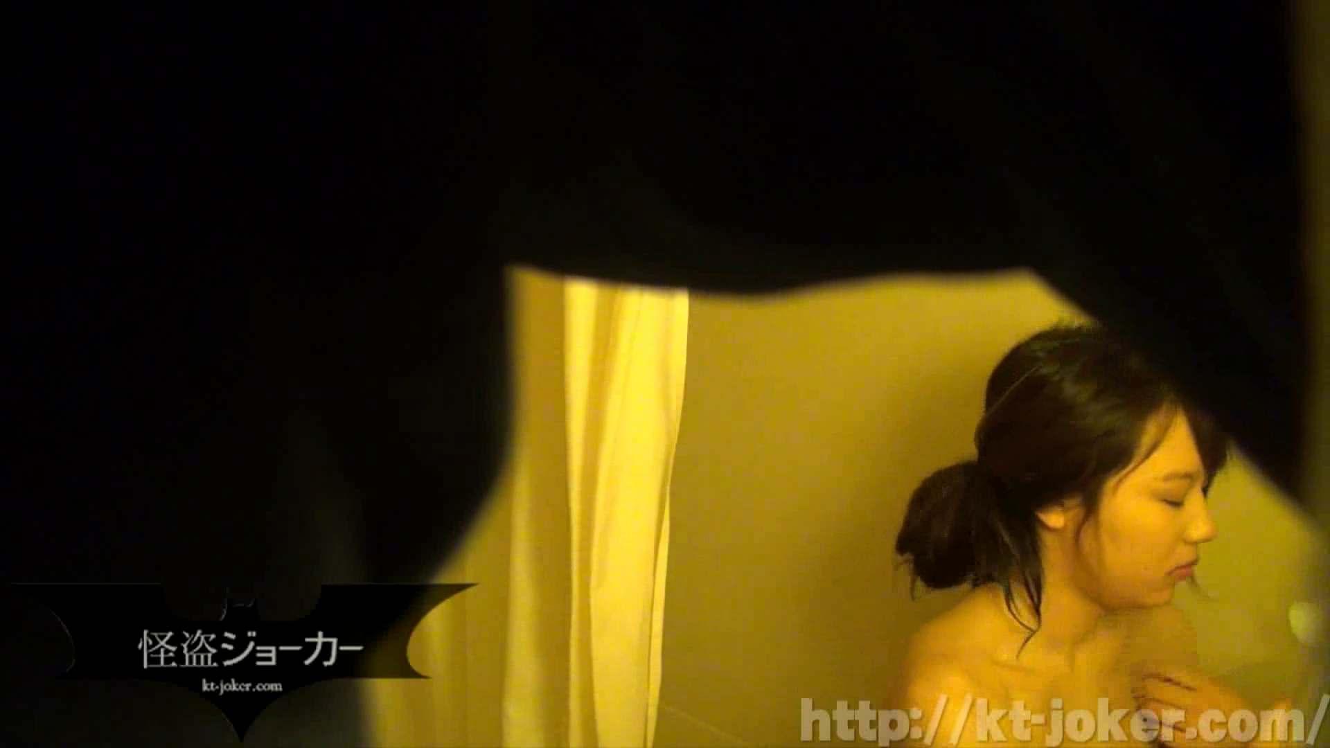 イ・タ・ズ・ラ劇場 Vol.01 HなOL   ギガ乳  48pic 29