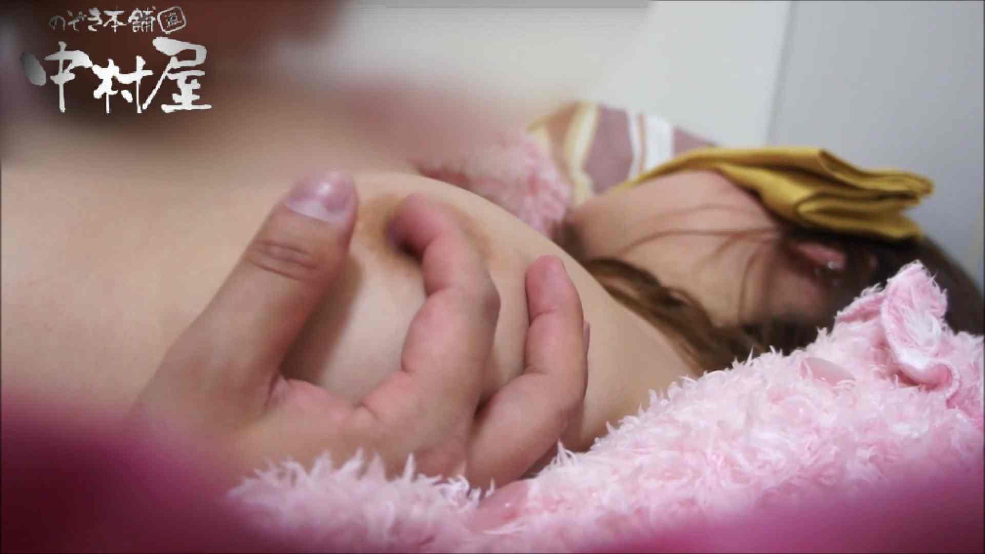 わが愛しき女良達よFile.105 【未公開】3人一緒に・・・【ユリナ編】 おまんこ | マンコ  103pic 69