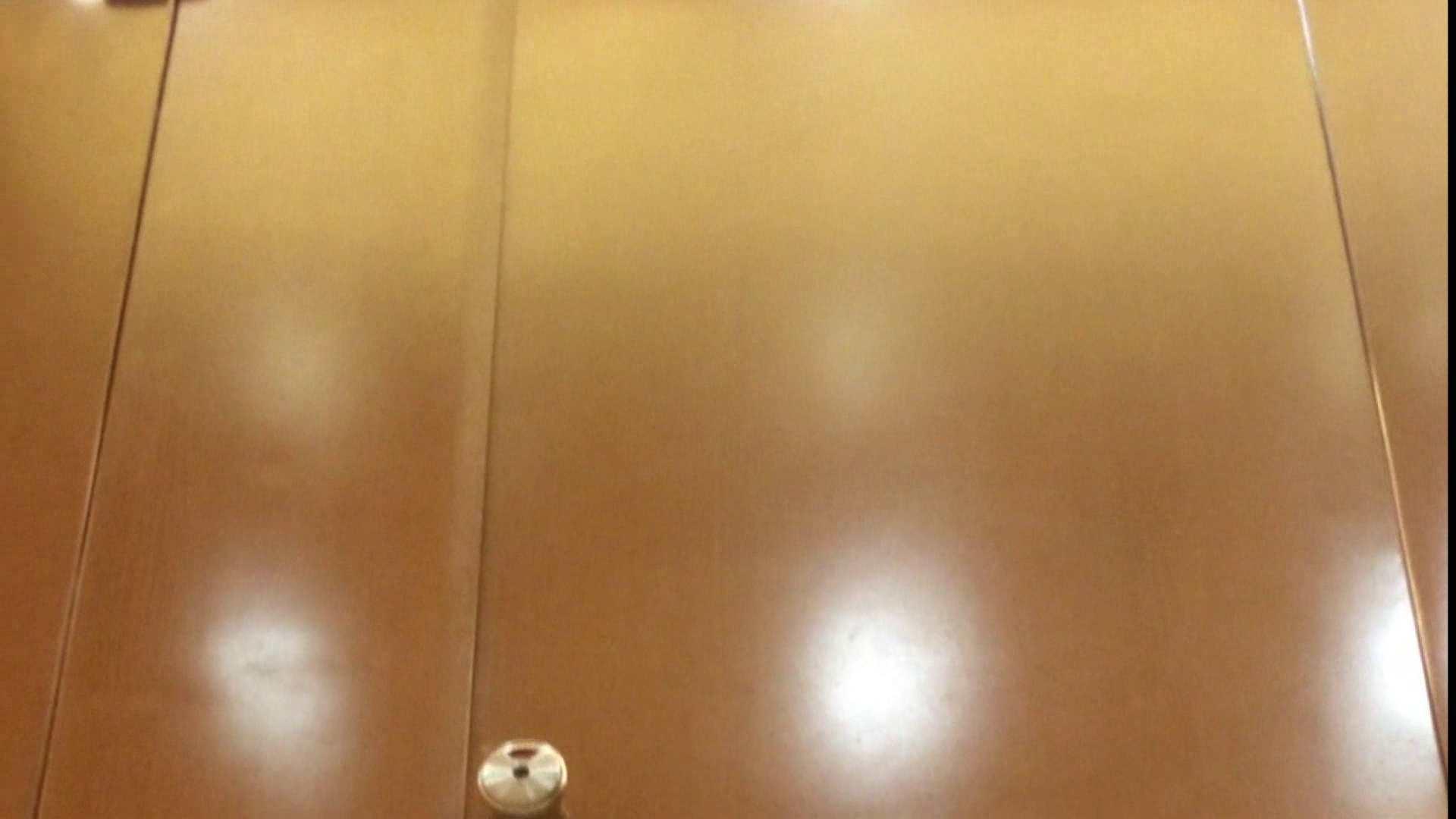 「噂」の国の厠観察日記2 Vol.01 HなOL | 厠  89pic 6