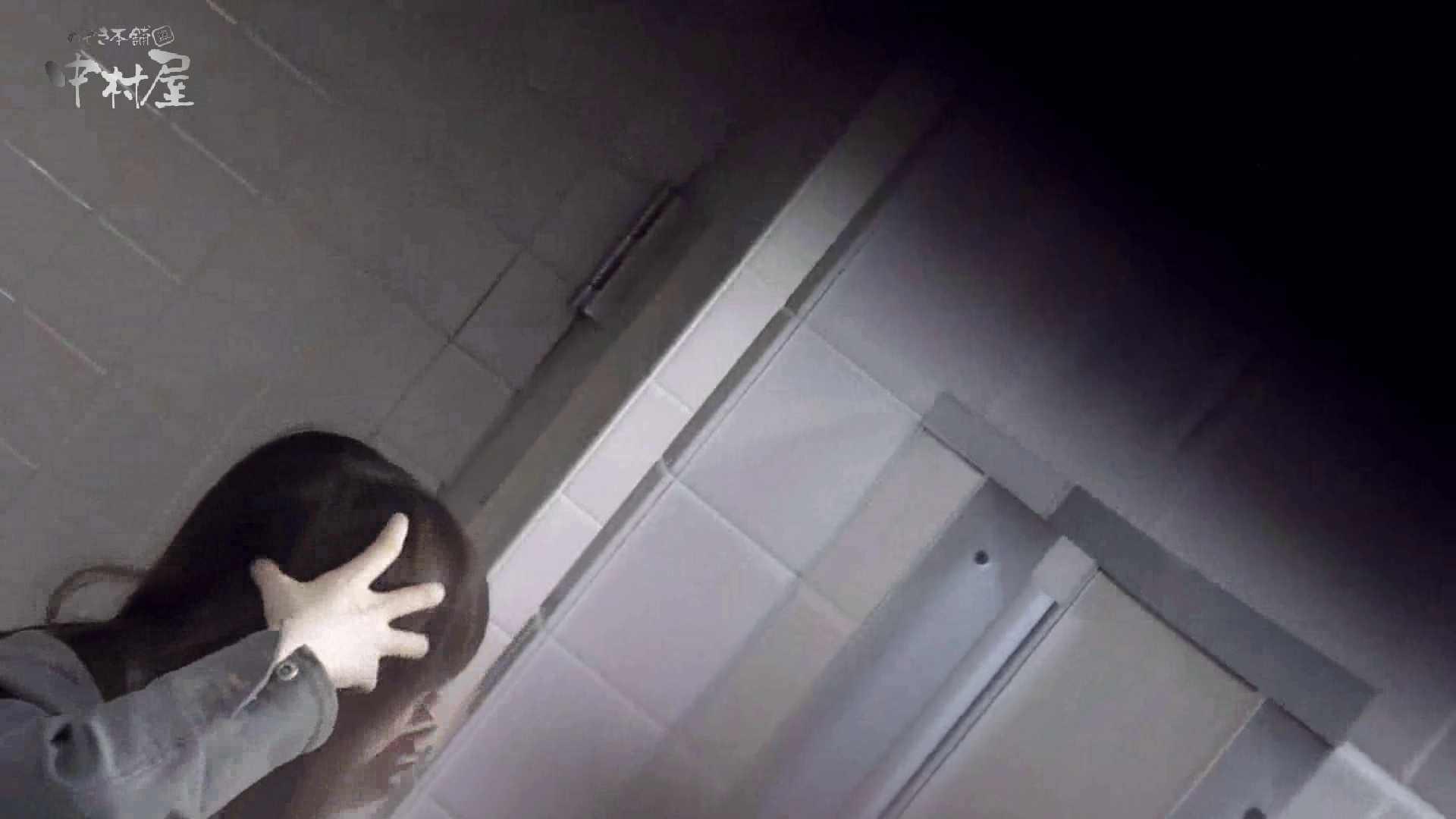 洗面所突入レポート!!vol.7 Hな乙女 | 卑猥  52pic 30