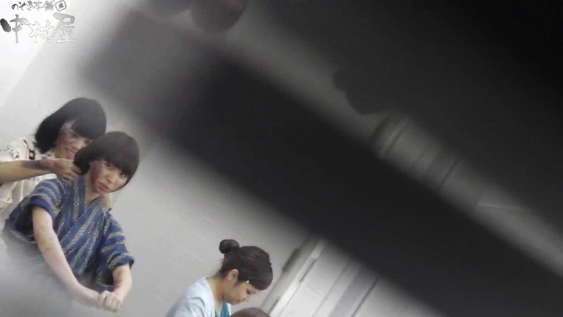 【お銀さんの「洗面所突入レポート!!」】お銀さんの「洗面所突入レポート!!」 vol.29 ∑(゚Д゚)アッ! 洗面所 | HなOL  100pic 5