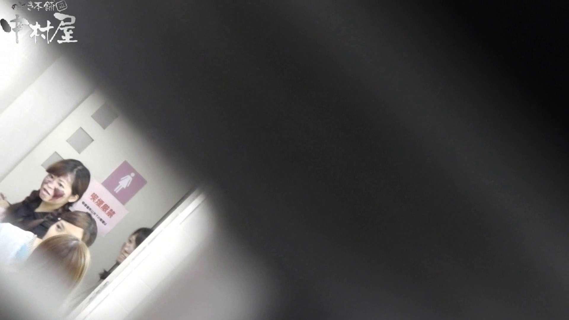 【お銀さんの「洗面所突入レポート!!」】お銀さんの「洗面所突入レポート!!」 vol.29 ∑(゚Д゚)アッ! 洗面所 | HなOL  100pic 30