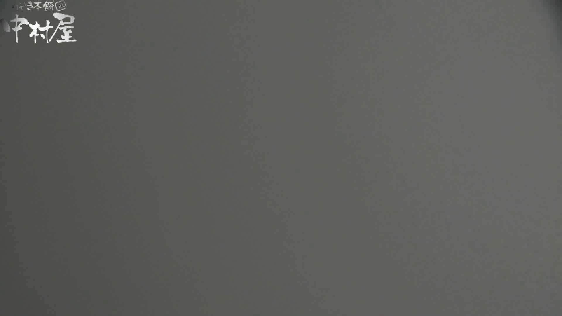 【お銀さんの「洗面所突入レポート!!」】お銀さんの「洗面所突入レポート!!」 vol.29 ∑(゚Д゚)アッ! 洗面所 | HなOL  100pic 45