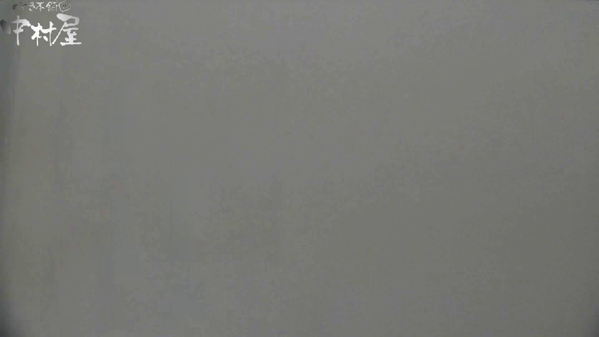 【お銀さんの「洗面所突入レポート!!」】お銀さんの「洗面所突入レポート!!」 vol.29 ∑(゚Д゚)アッ! 洗面所 | HなOL  100pic 48