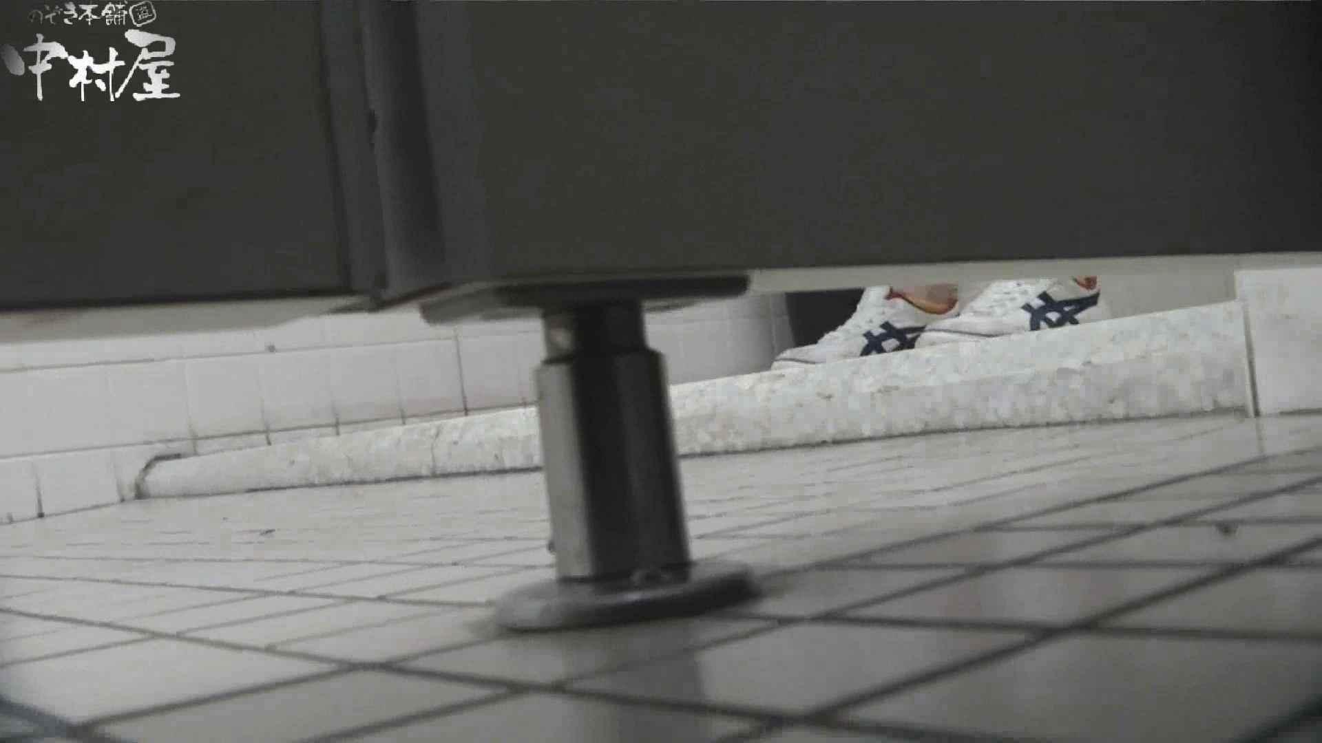 【お銀さんの「洗面所突入レポート!!」】お銀さんの「洗面所突入レポート!!」 vol.29 ∑(゚Д゚)アッ! 洗面所 | HなOL  100pic 86