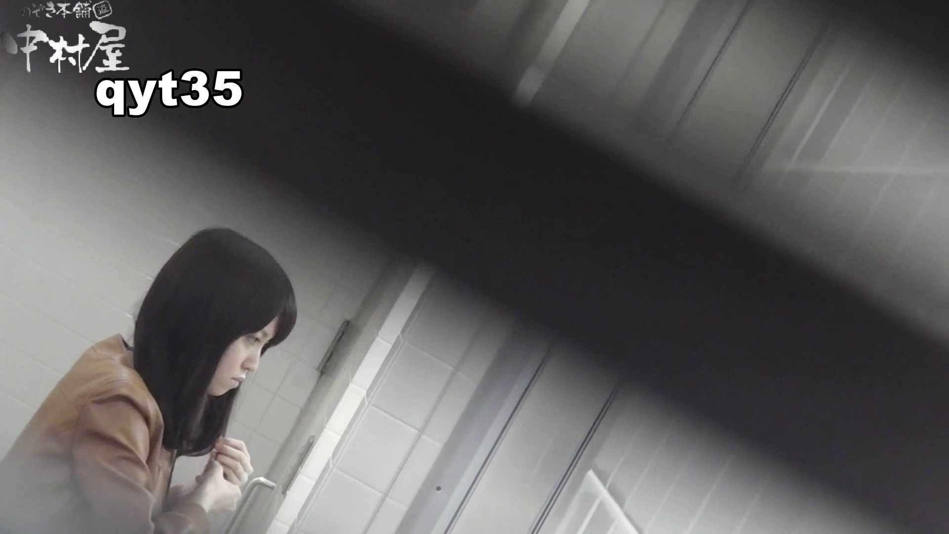 【お銀さんの「洗面所突入レポート!!」】お銀さんの「洗面所突入レポート!!」 vol.35 広げると出ます 洗面所 | HなOL  68pic 6