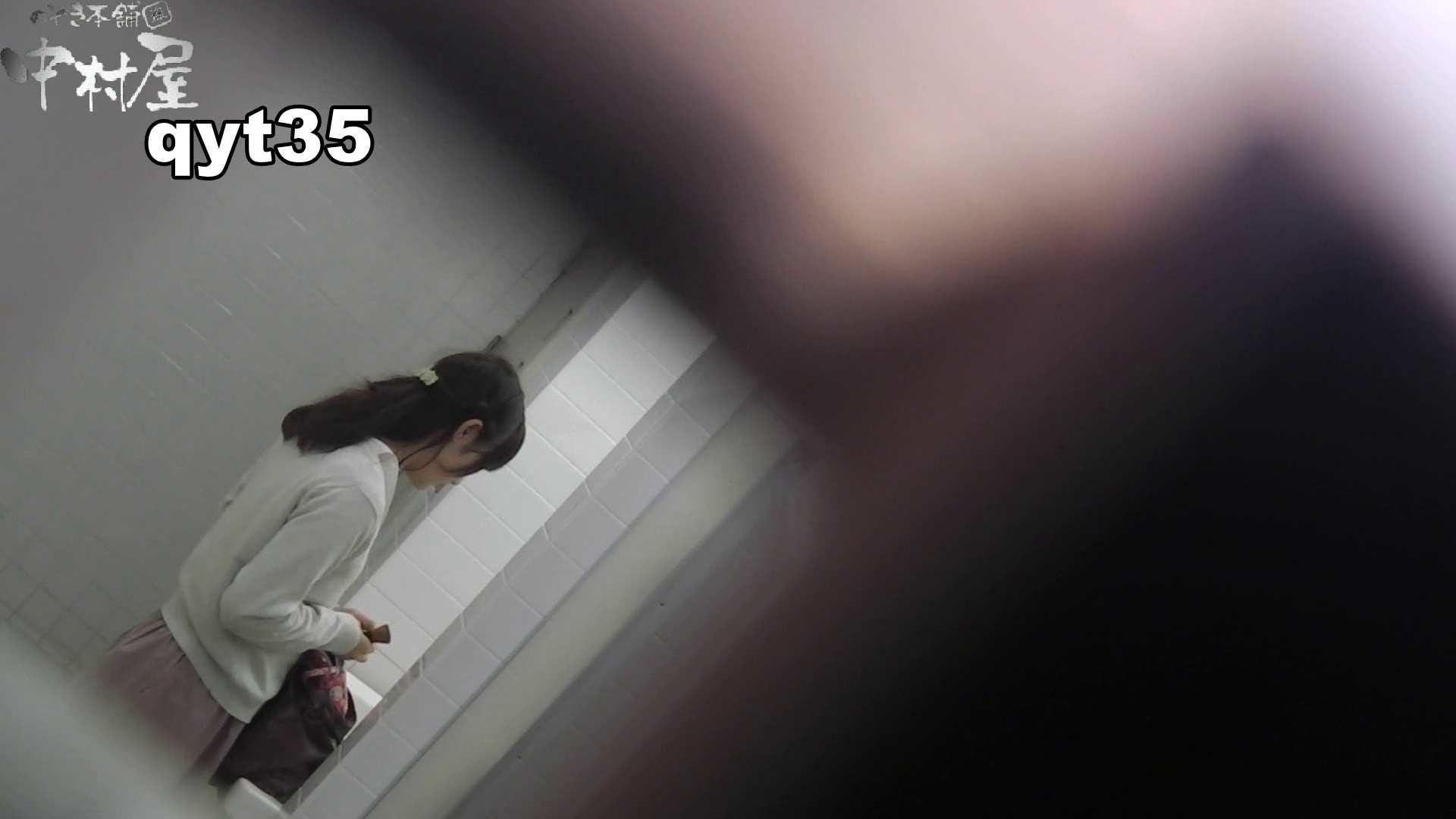 【お銀さんの「洗面所突入レポート!!」】お銀さんの「洗面所突入レポート!!」 vol.35 広げると出ます 洗面所 | HなOL  68pic 57
