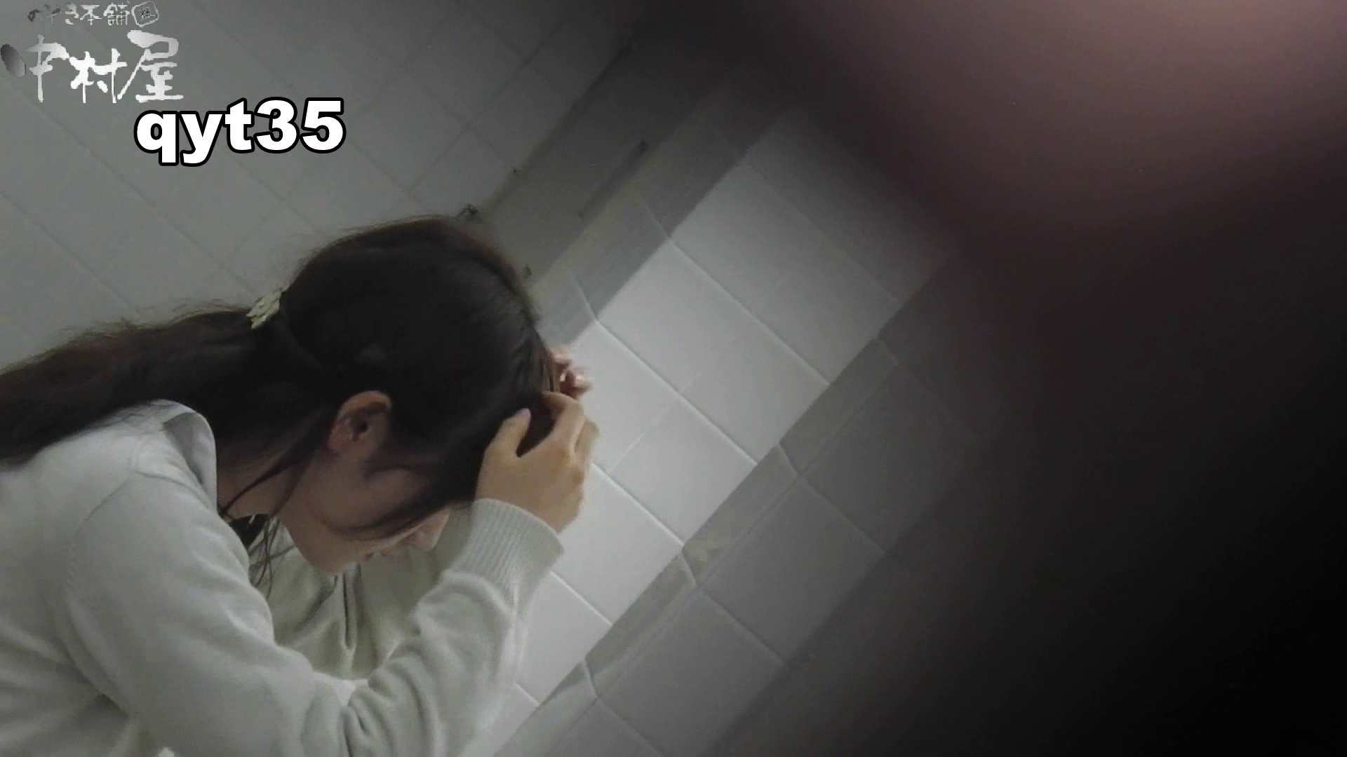 【お銀さんの「洗面所突入レポート!!」】お銀さんの「洗面所突入レポート!!」 vol.35 広げると出ます 洗面所 | HなOL  68pic 59