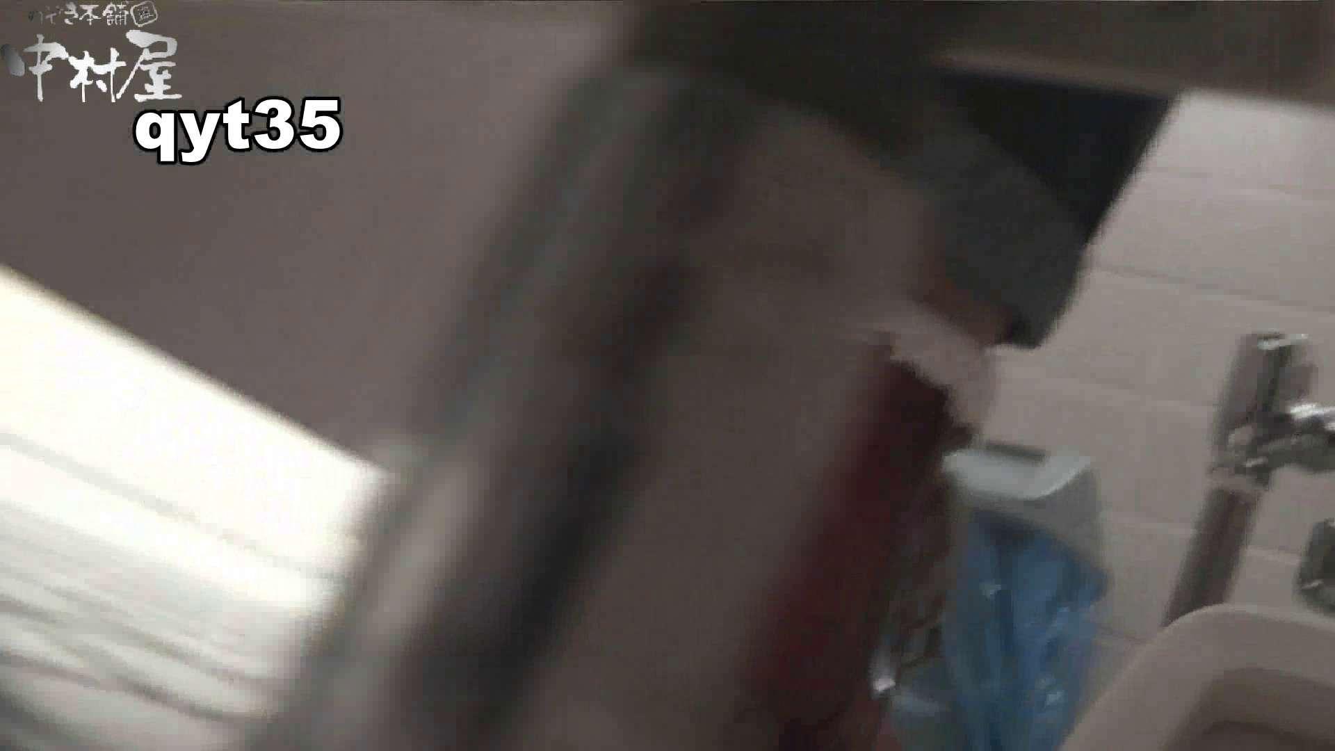 【お銀さんの「洗面所突入レポート!!」】お銀さんの「洗面所突入レポート!!」 vol.35 広げると出ます 洗面所 | HなOL  68pic 63