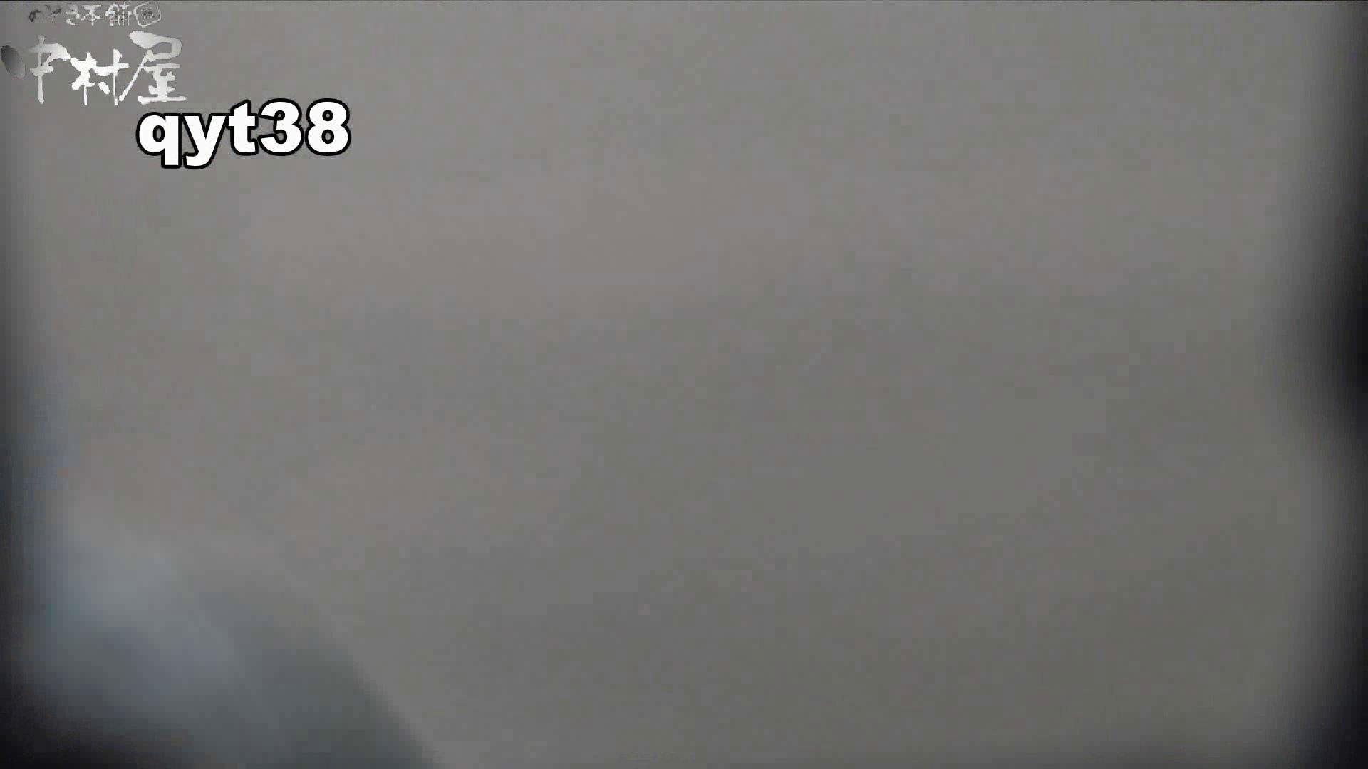 【お銀さんの「洗面所突入レポート!!」】お銀さんの「洗面所突入レポート!!」 vol.38 蛇玉的なイキオイ 洗面所   HなOL  104pic 5