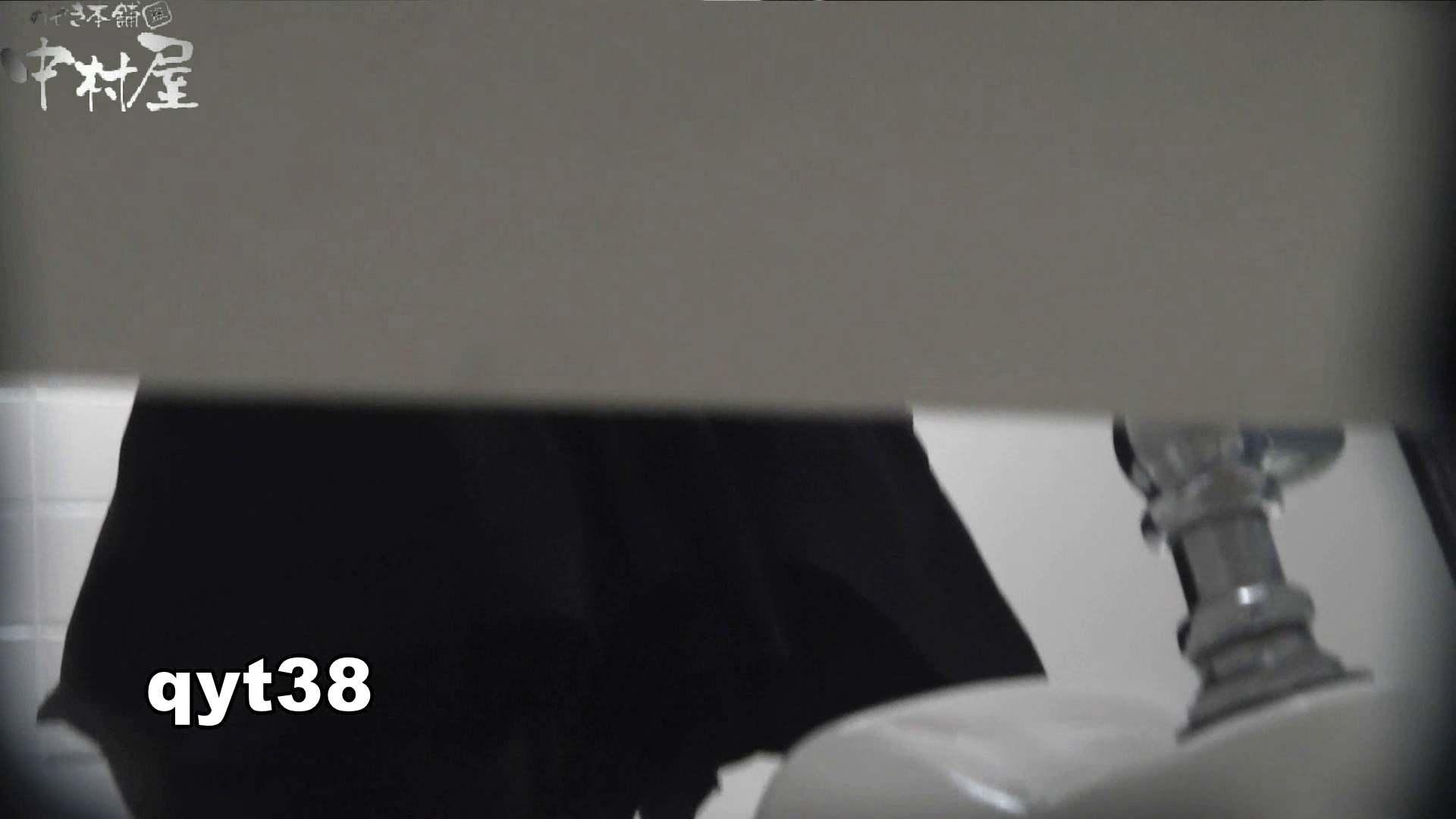 【お銀さんの「洗面所突入レポート!!」】お銀さんの「洗面所突入レポート!!」 vol.38 蛇玉的なイキオイ 洗面所   HなOL  104pic 11