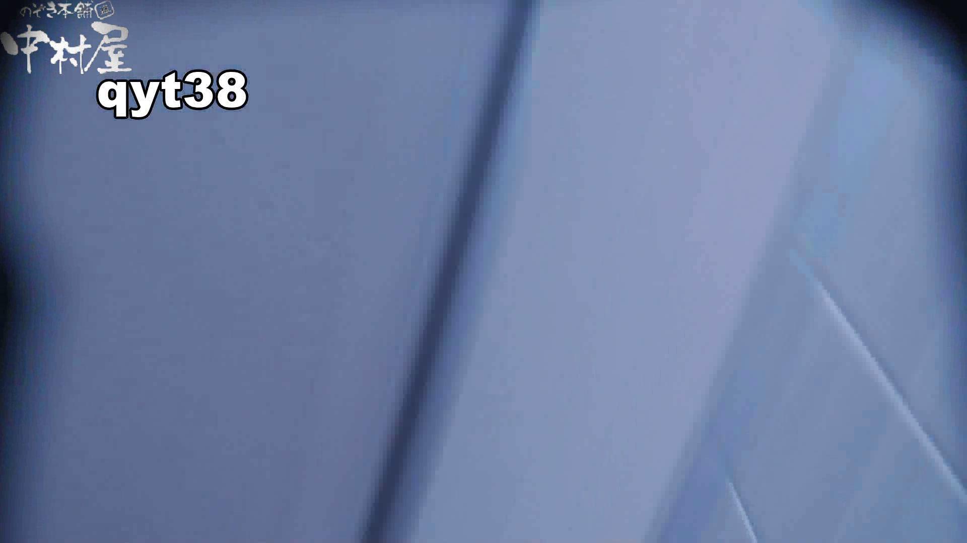 【お銀さんの「洗面所突入レポート!!」】お銀さんの「洗面所突入レポート!!」 vol.38 蛇玉的なイキオイ 洗面所   HなOL  104pic 25