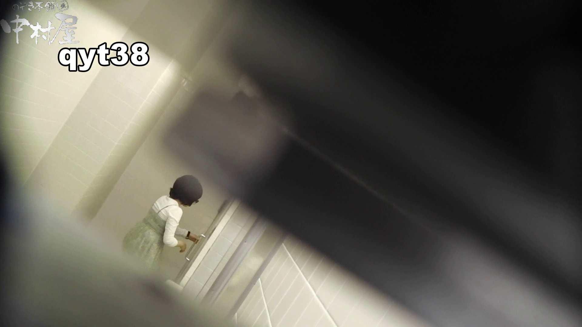 【お銀さんの「洗面所突入レポート!!」】お銀さんの「洗面所突入レポート!!」 vol.38 蛇玉的なイキオイ 洗面所   HなOL  104pic 28