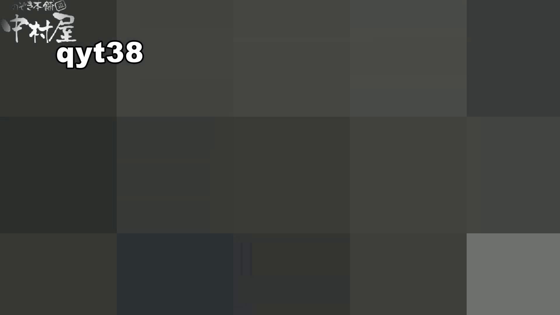 【お銀さんの「洗面所突入レポート!!」】お銀さんの「洗面所突入レポート!!」 vol.38 蛇玉的なイキオイ 洗面所   HなOL  104pic 36