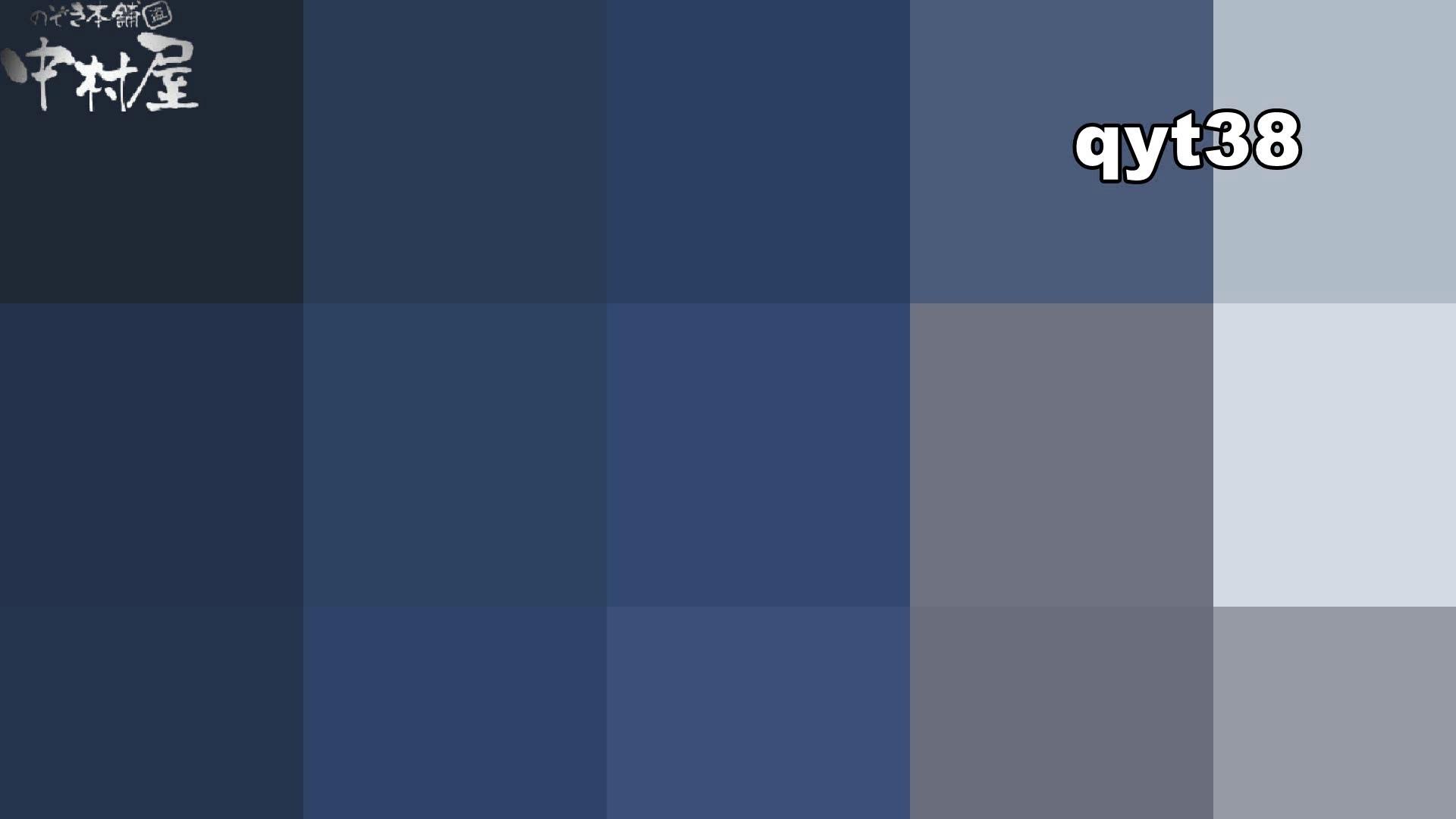【お銀さんの「洗面所突入レポート!!」】お銀さんの「洗面所突入レポート!!」 vol.38 蛇玉的なイキオイ 洗面所   HなOL  104pic 38