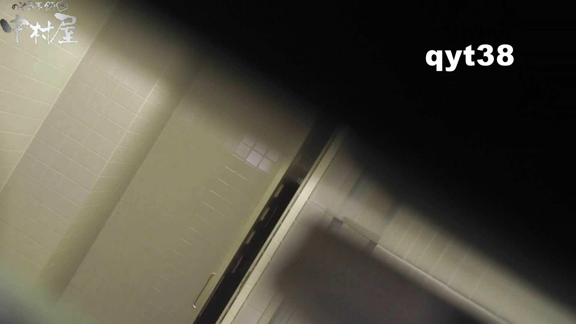 【お銀さんの「洗面所突入レポート!!」】お銀さんの「洗面所突入レポート!!」 vol.38 蛇玉的なイキオイ 洗面所   HなOL  104pic 39