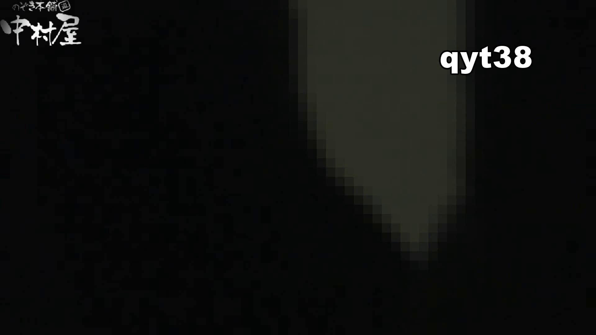 【お銀さんの「洗面所突入レポート!!」】お銀さんの「洗面所突入レポート!!」 vol.38 蛇玉的なイキオイ 洗面所   HなOL  104pic 41