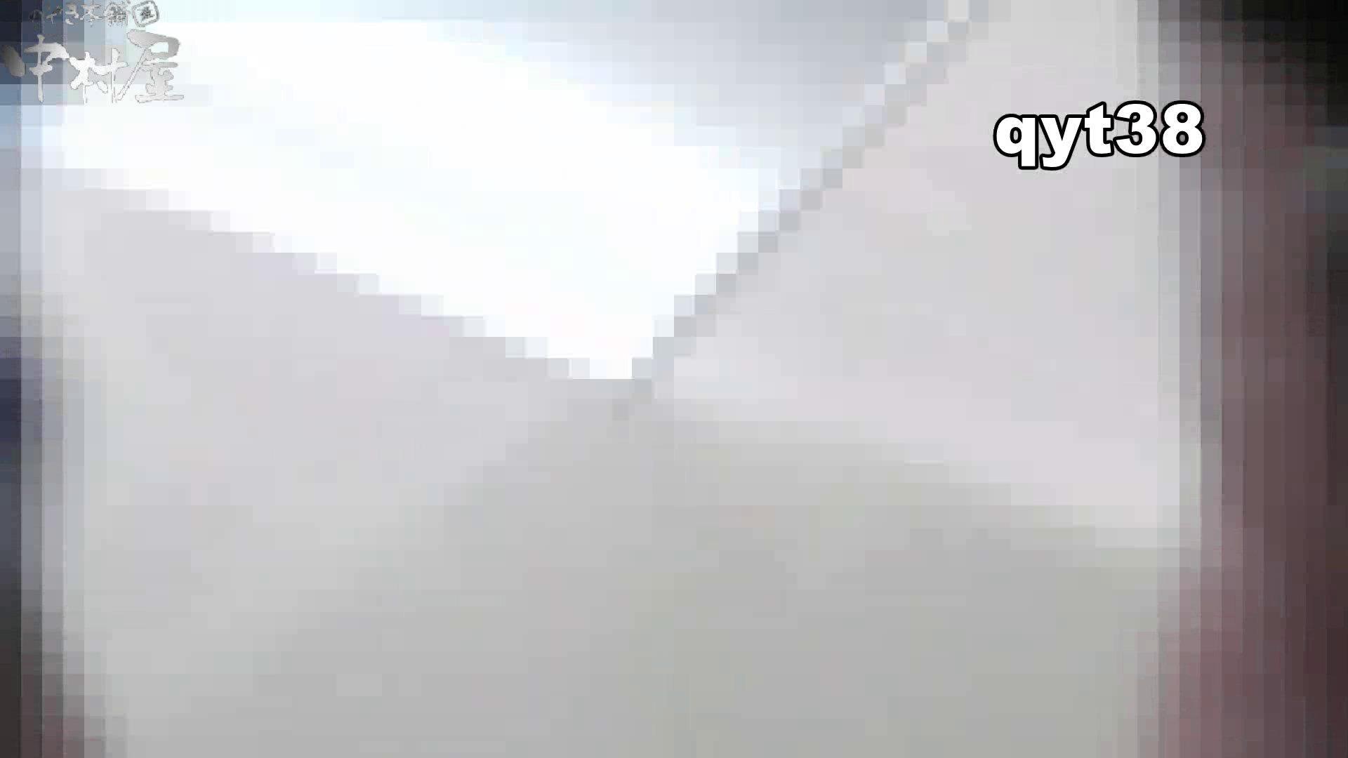 【お銀さんの「洗面所突入レポート!!」】お銀さんの「洗面所突入レポート!!」 vol.38 蛇玉的なイキオイ 洗面所   HなOL  104pic 43