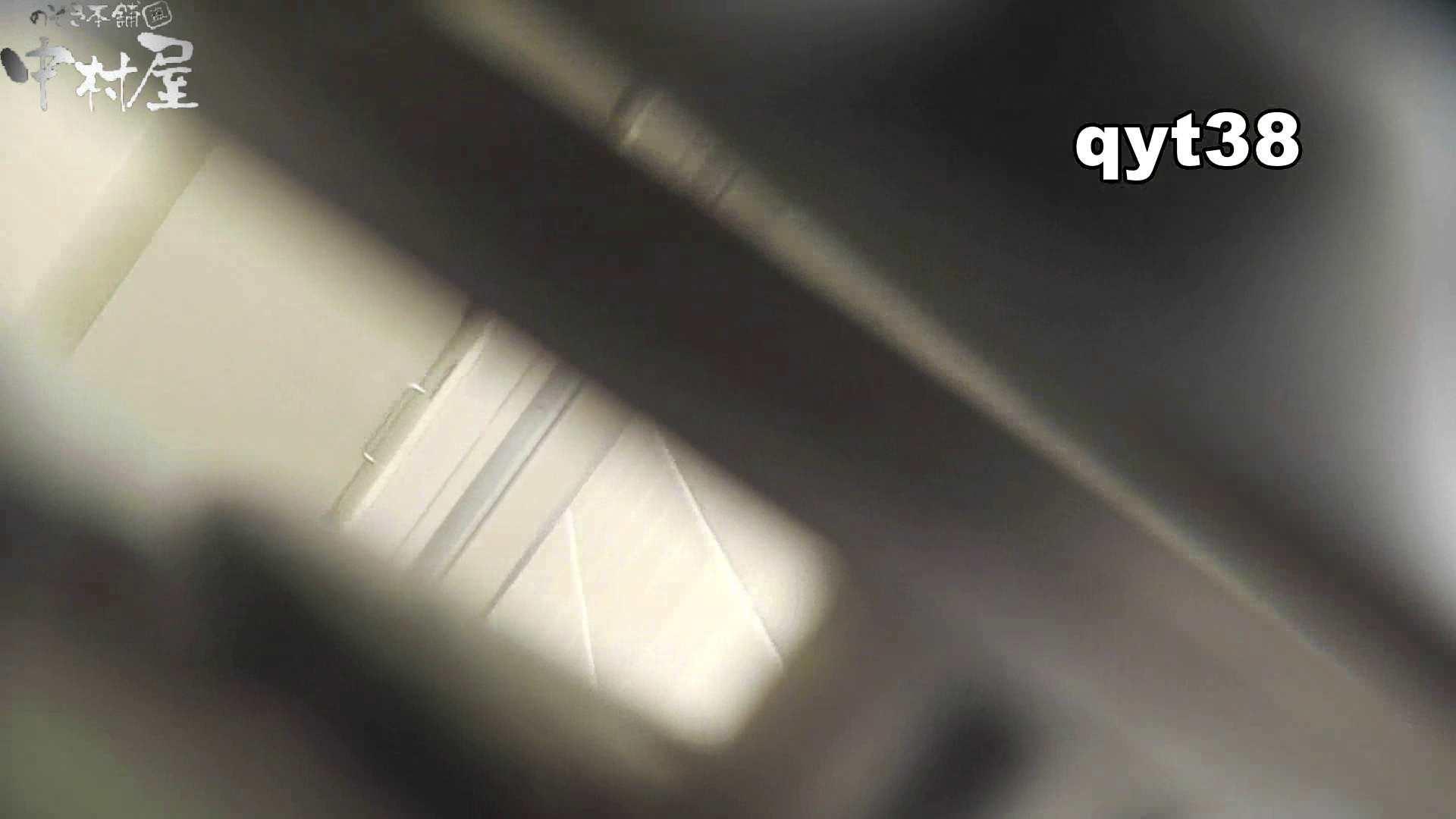 【お銀さんの「洗面所突入レポート!!」】お銀さんの「洗面所突入レポート!!」 vol.38 蛇玉的なイキオイ 洗面所   HなOL  104pic 44
