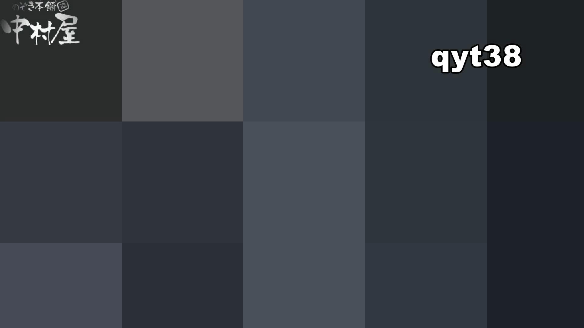 【お銀さんの「洗面所突入レポート!!」】お銀さんの「洗面所突入レポート!!」 vol.38 蛇玉的なイキオイ 洗面所   HなOL  104pic 45