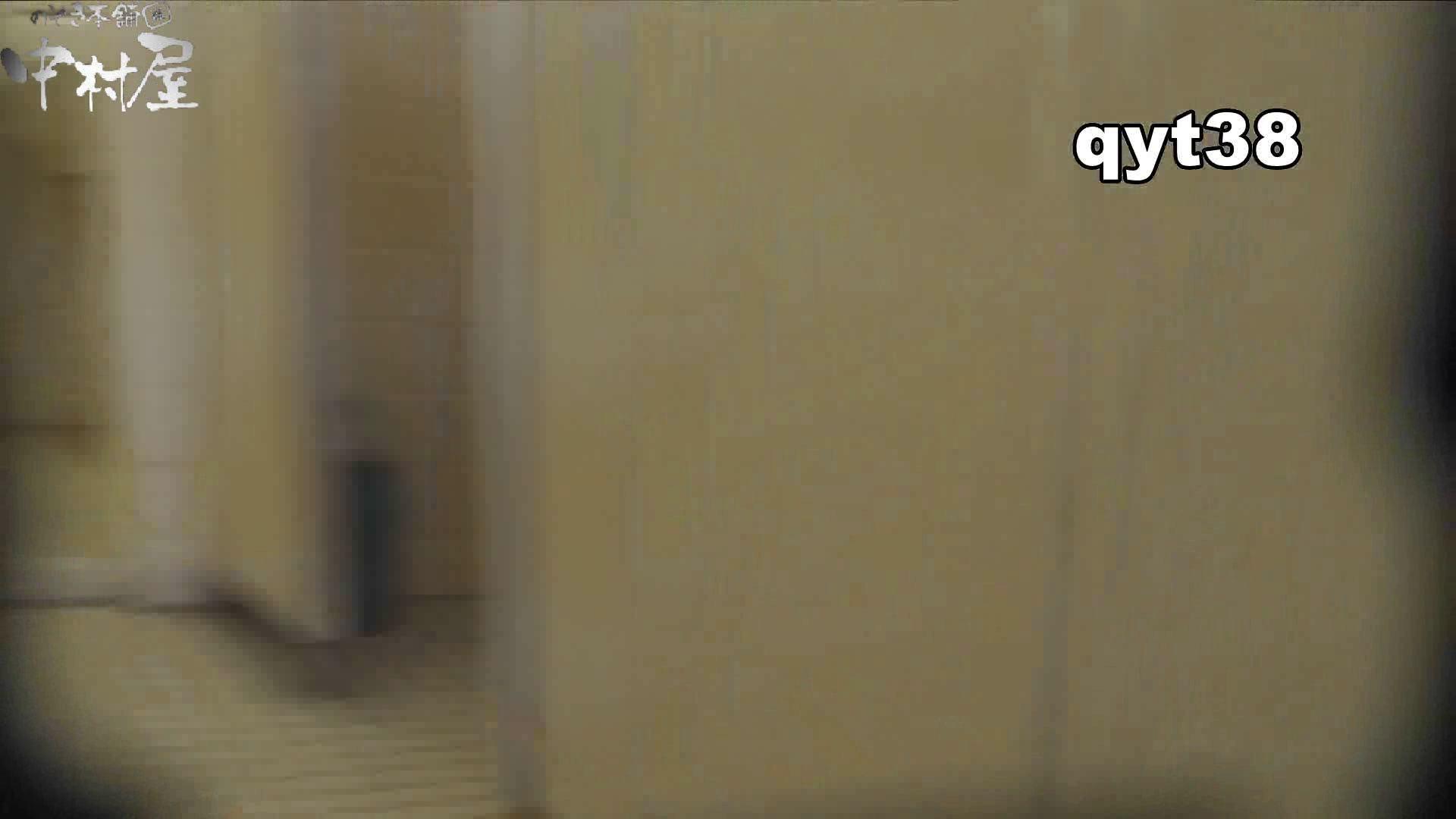 【お銀さんの「洗面所突入レポート!!」】お銀さんの「洗面所突入レポート!!」 vol.38 蛇玉的なイキオイ 洗面所   HなOL  104pic 47