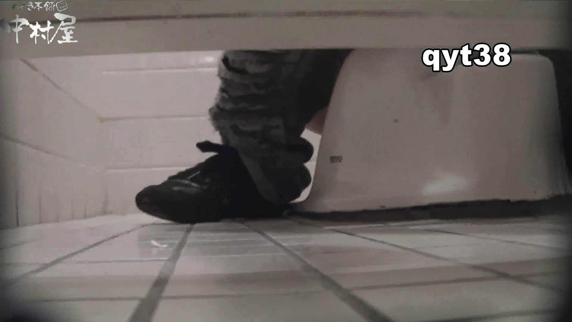 【お銀さんの「洗面所突入レポート!!」】お銀さんの「洗面所突入レポート!!」 vol.38 蛇玉的なイキオイ 洗面所   HなOL  104pic 49