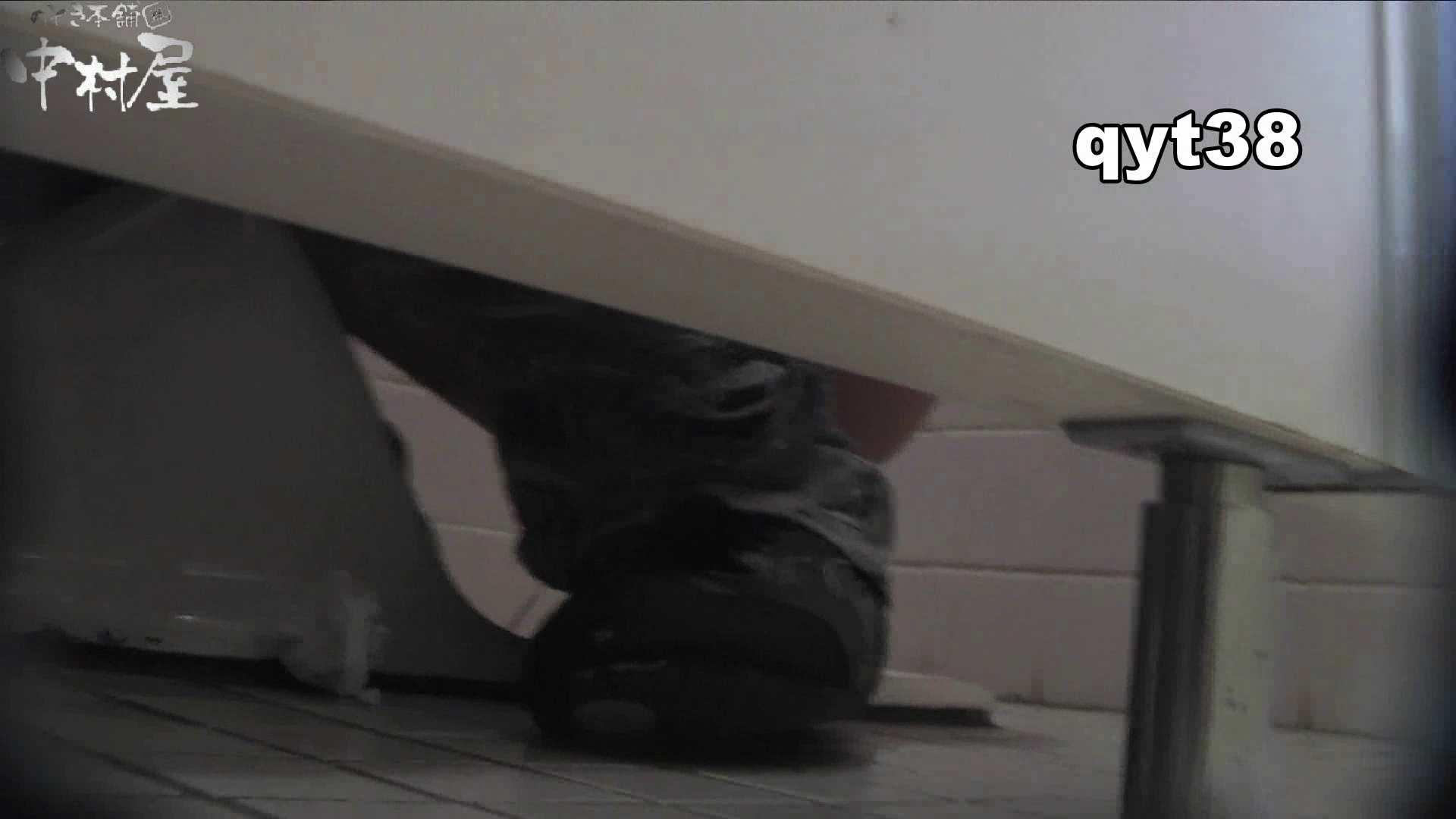 【お銀さんの「洗面所突入レポート!!」】お銀さんの「洗面所突入レポート!!」 vol.38 蛇玉的なイキオイ 洗面所   HなOL  104pic 50