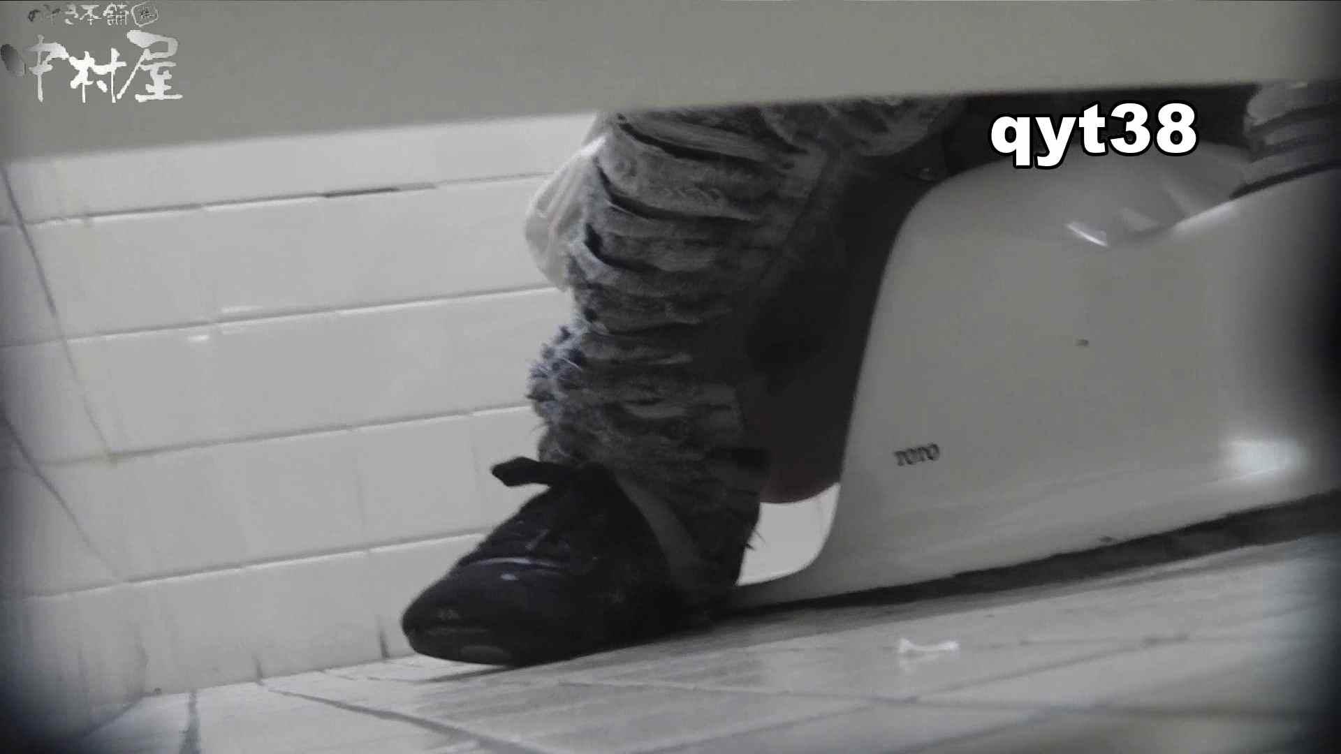 【お銀さんの「洗面所突入レポート!!」】お銀さんの「洗面所突入レポート!!」 vol.38 蛇玉的なイキオイ 洗面所   HなOL  104pic 55