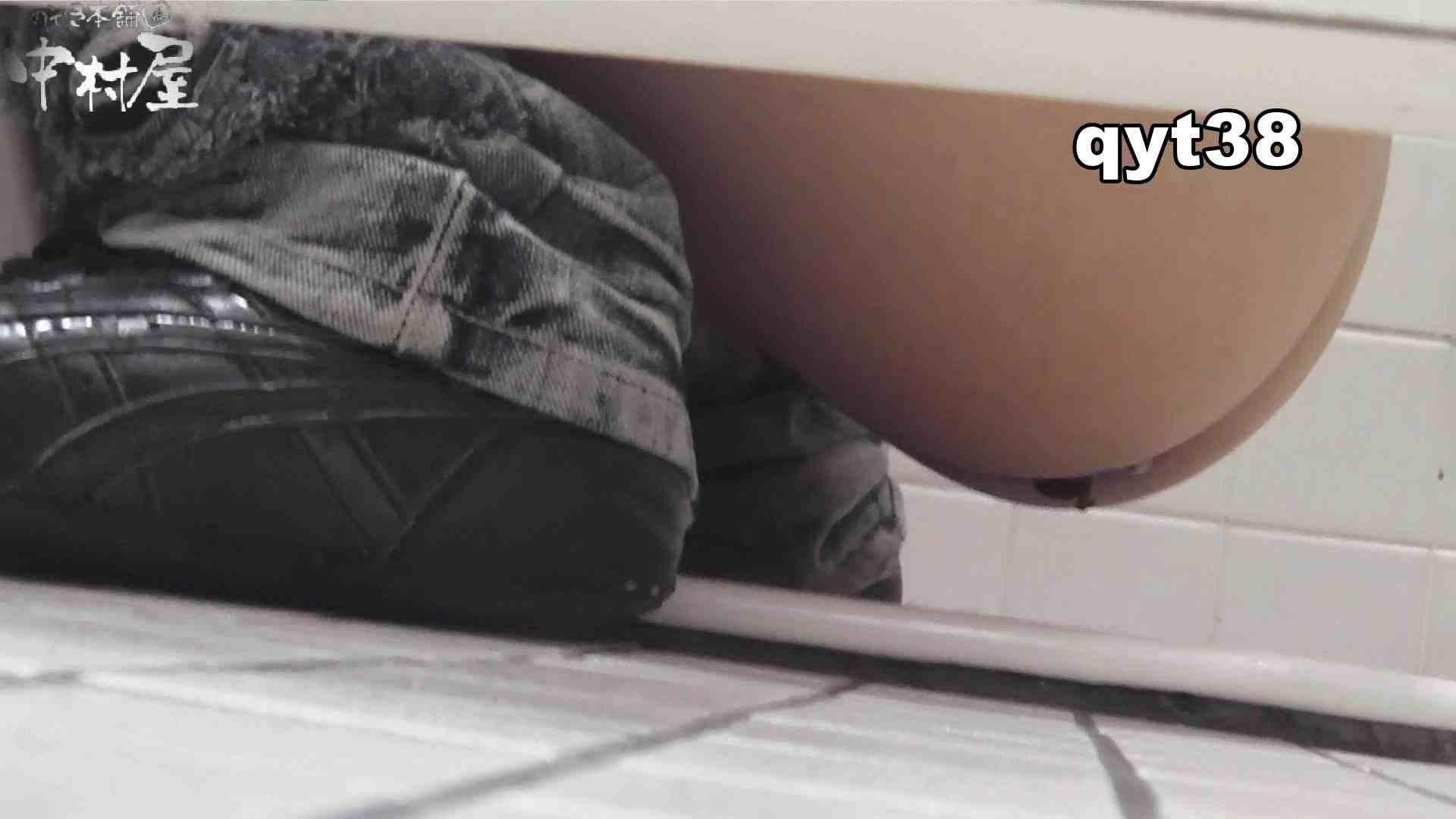 【お銀さんの「洗面所突入レポート!!」】お銀さんの「洗面所突入レポート!!」 vol.38 蛇玉的なイキオイ 洗面所   HなOL  104pic 58
