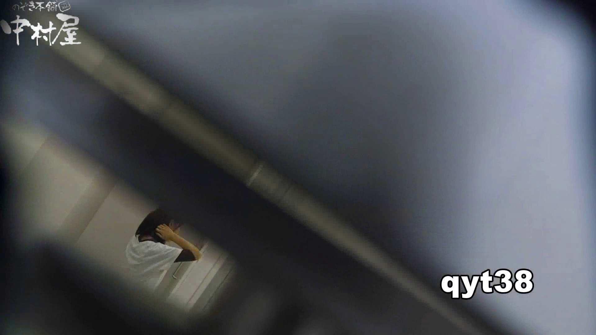 【お銀さんの「洗面所突入レポート!!」】お銀さんの「洗面所突入レポート!!」 vol.38 蛇玉的なイキオイ 洗面所   HなOL  104pic 80