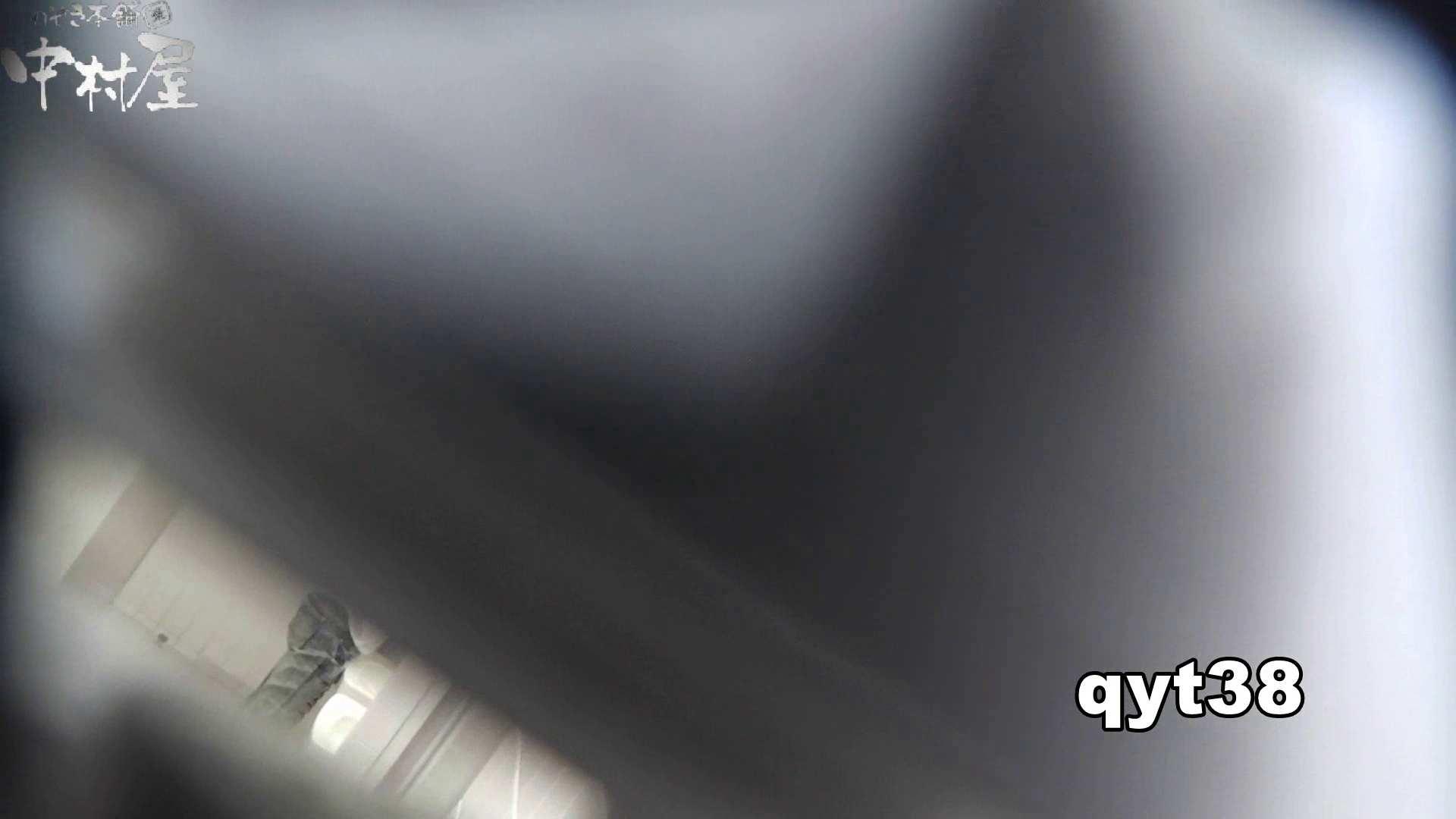 【お銀さんの「洗面所突入レポート!!」】お銀さんの「洗面所突入レポート!!」 vol.38 蛇玉的なイキオイ 洗面所   HなOL  104pic 83