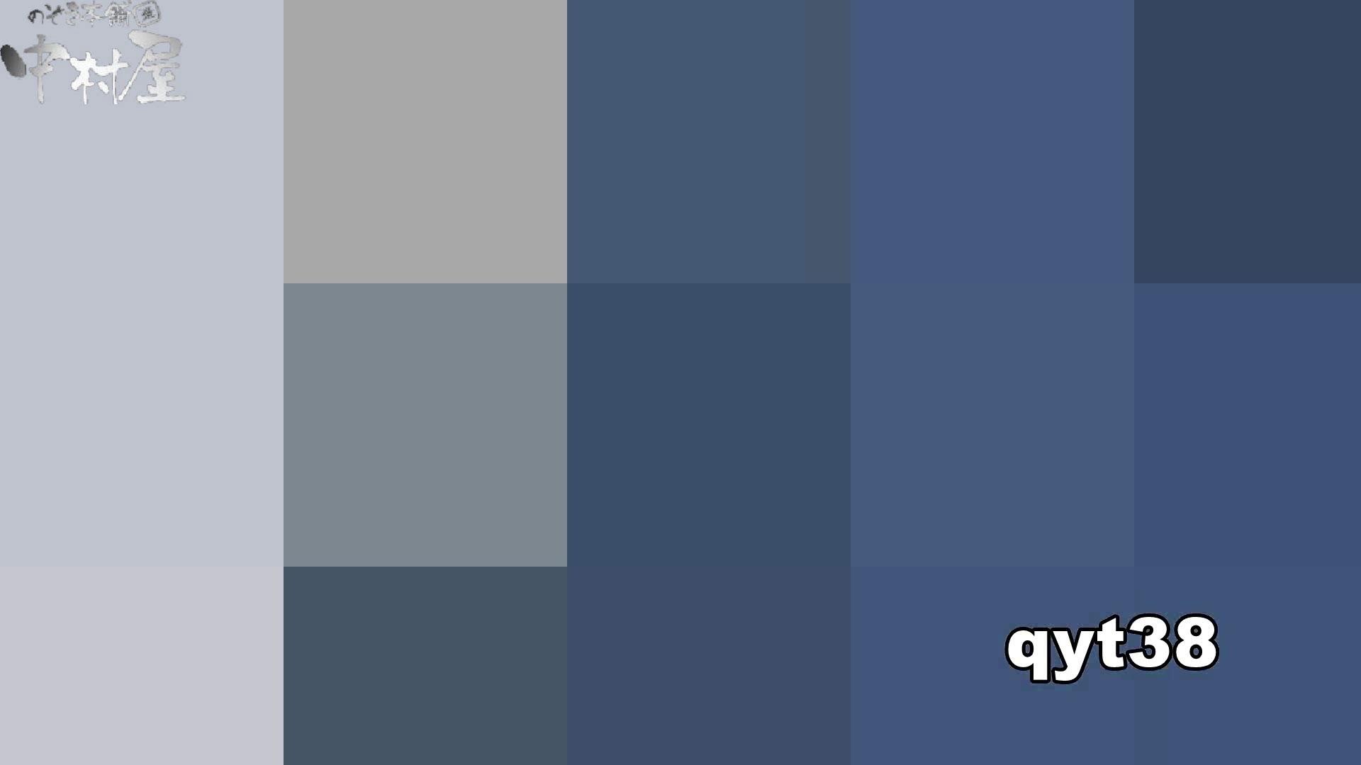 【お銀さんの「洗面所突入レポート!!」】お銀さんの「洗面所突入レポート!!」 vol.38 蛇玉的なイキオイ 洗面所   HなOL  104pic 91