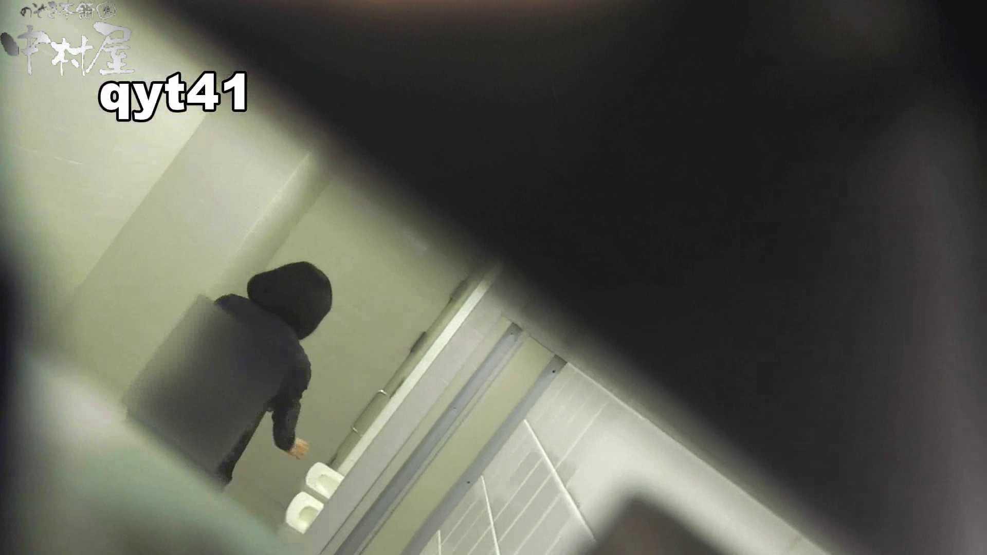 【お銀さんの「洗面所突入レポート!!」】お銀さんの「洗面所突入レポート!!」 vol.41 ジャジャ漏れ 洗面所   HなOL  84pic 10
