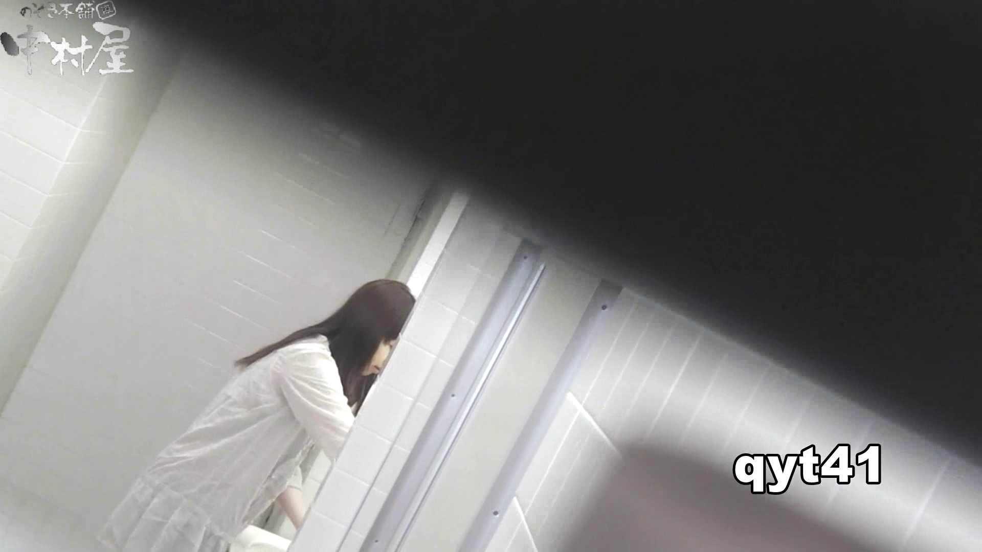 【お銀さんの「洗面所突入レポート!!」】お銀さんの「洗面所突入レポート!!」 vol.41 ジャジャ漏れ 洗面所   HなOL  84pic 13