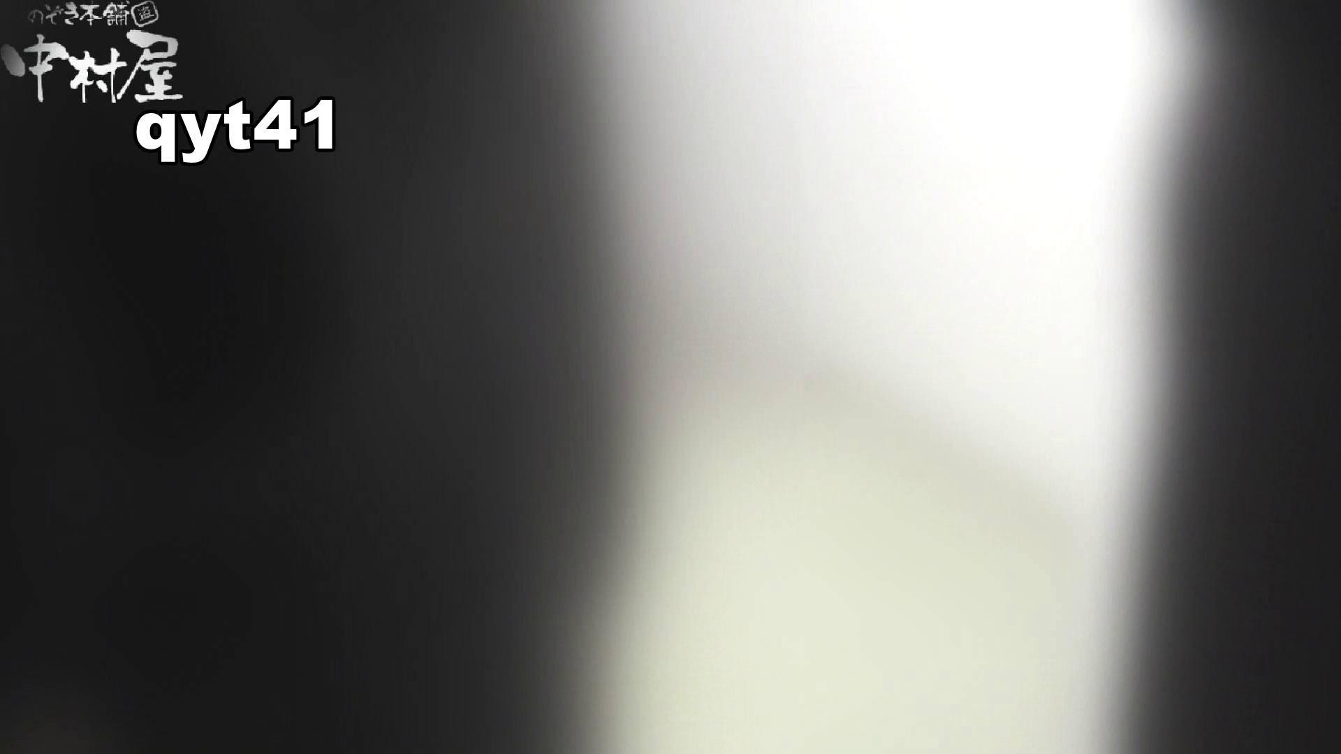 【お銀さんの「洗面所突入レポート!!」】お銀さんの「洗面所突入レポート!!」 vol.41 ジャジャ漏れ 洗面所   HなOL  84pic 20