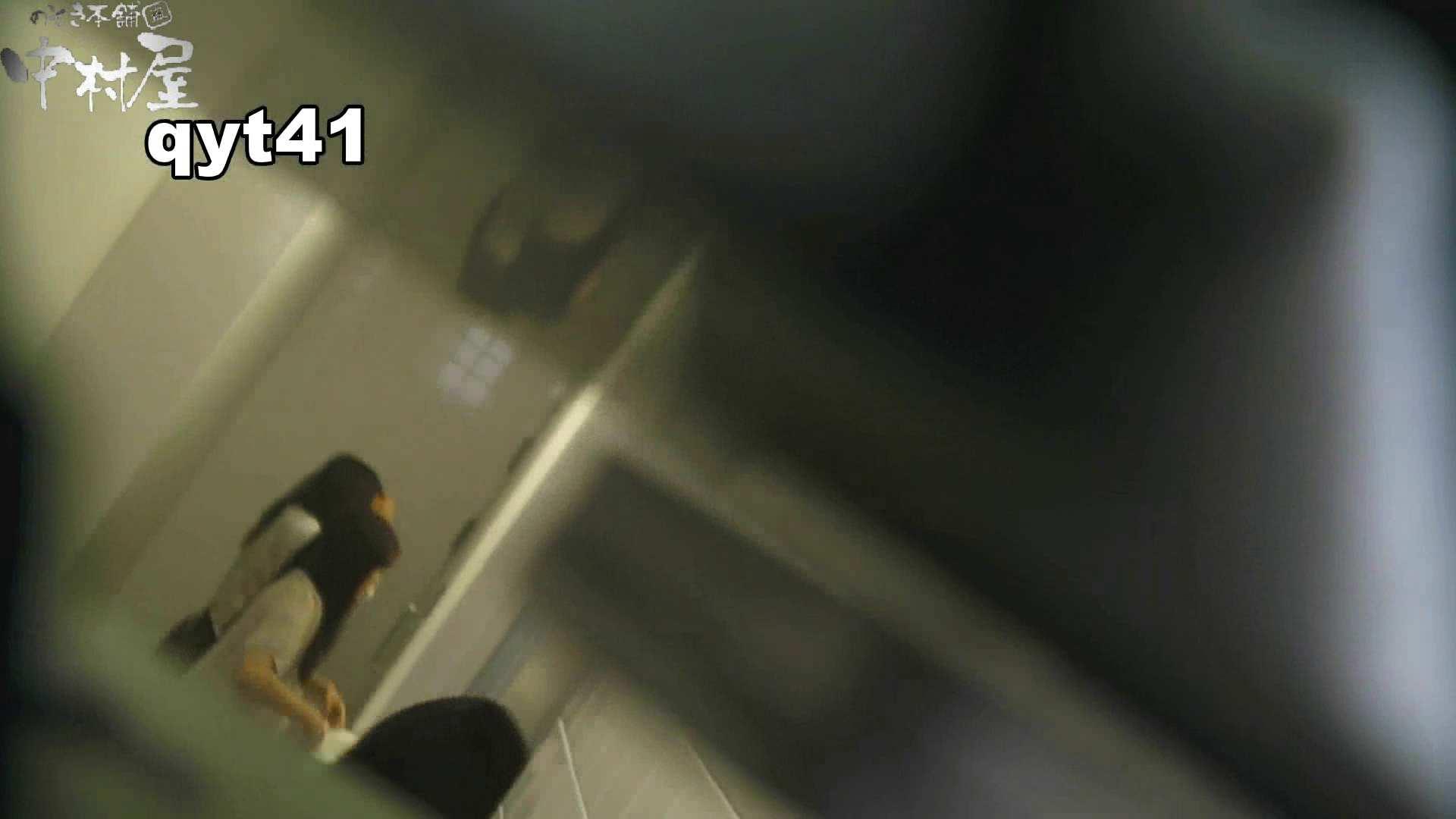 【お銀さんの「洗面所突入レポート!!」】お銀さんの「洗面所突入レポート!!」 vol.41 ジャジャ漏れ 洗面所   HなOL  84pic 26