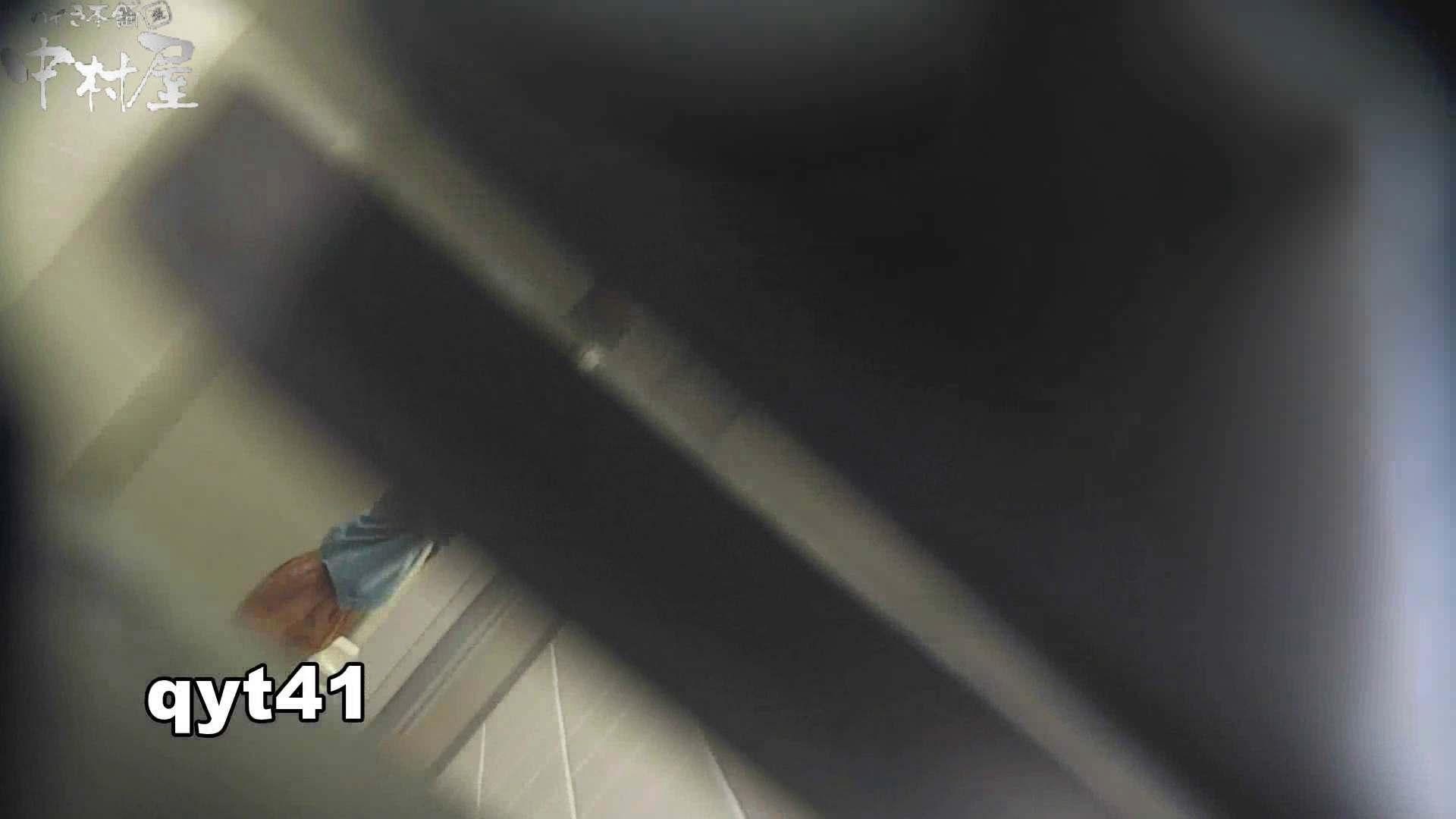 【お銀さんの「洗面所突入レポート!!」】お銀さんの「洗面所突入レポート!!」 vol.41 ジャジャ漏れ 洗面所   HなOL  84pic 39