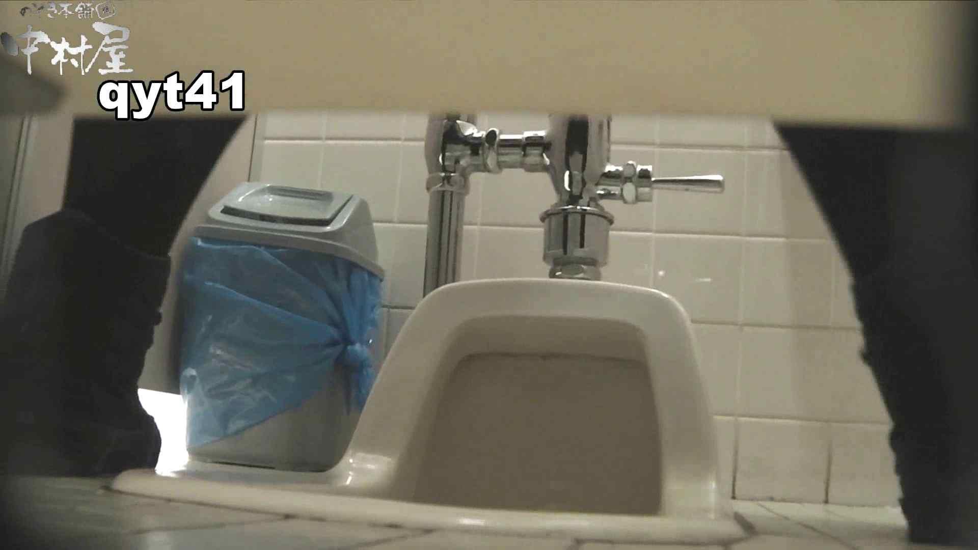 【お銀さんの「洗面所突入レポート!!」】お銀さんの「洗面所突入レポート!!」 vol.41 ジャジャ漏れ 洗面所   HなOL  84pic 47