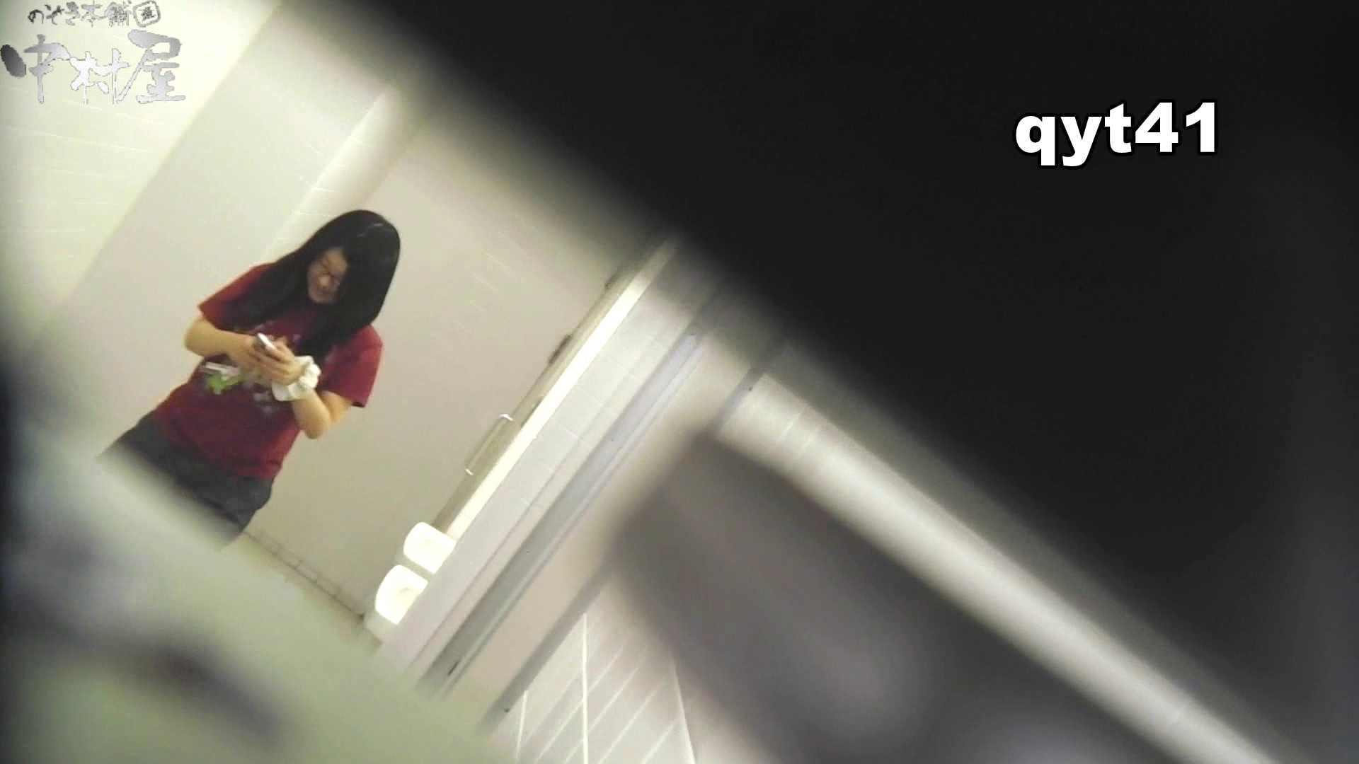 【お銀さんの「洗面所突入レポート!!」】お銀さんの「洗面所突入レポート!!」 vol.41 ジャジャ漏れ 洗面所   HなOL  84pic 59