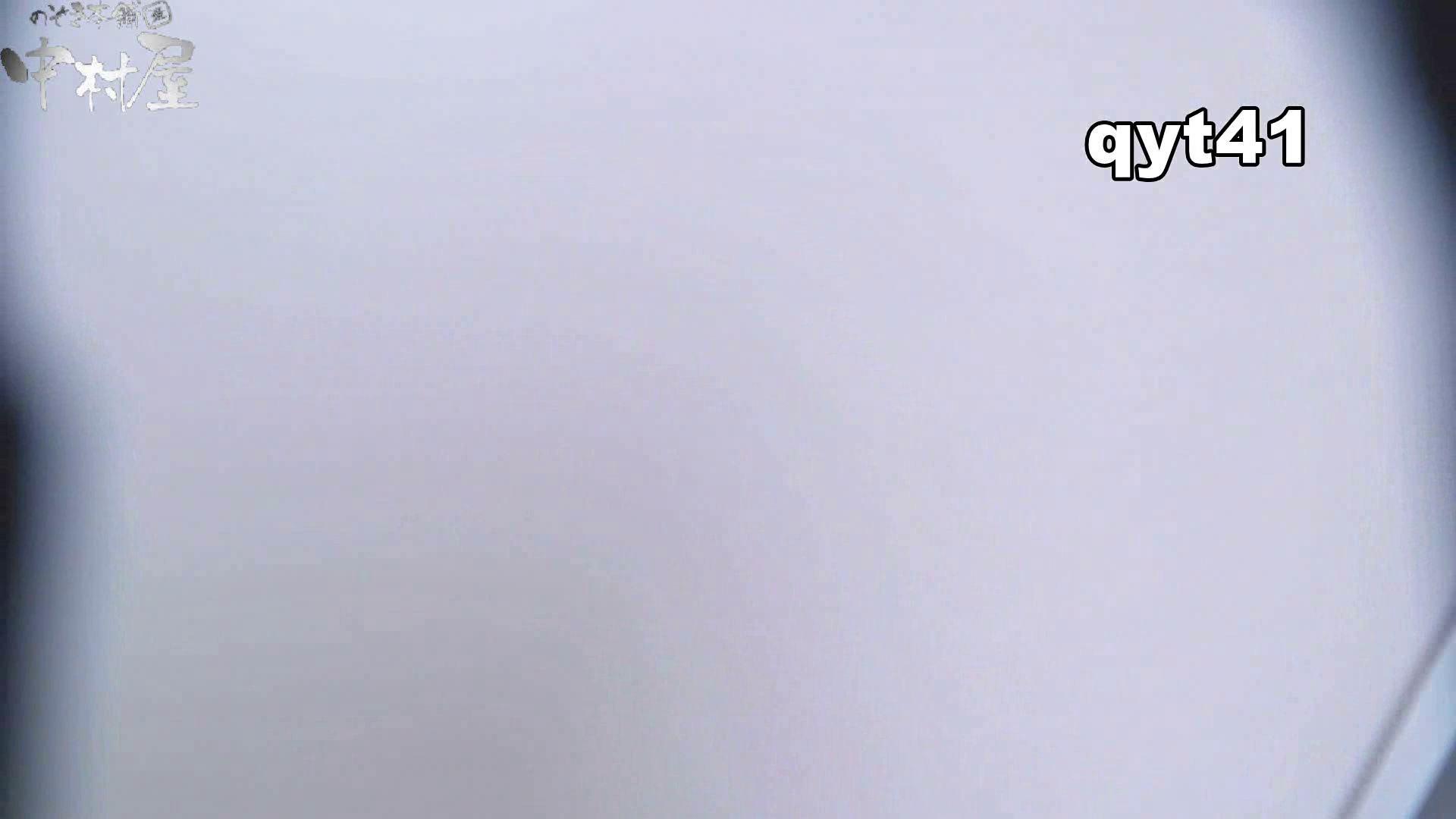 【お銀さんの「洗面所突入レポート!!」】お銀さんの「洗面所突入レポート!!」 vol.41 ジャジャ漏れ 洗面所   HなOL  84pic 61