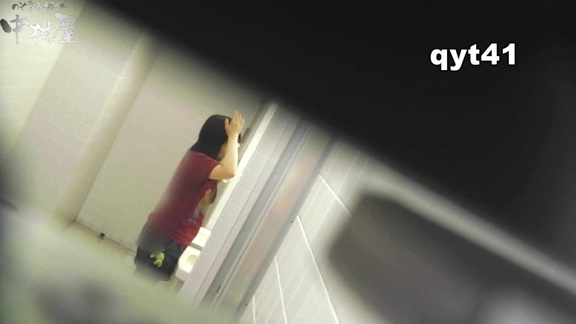 【お銀さんの「洗面所突入レポート!!」】お銀さんの「洗面所突入レポート!!」 vol.41 ジャジャ漏れ 洗面所   HなOL  84pic 71
