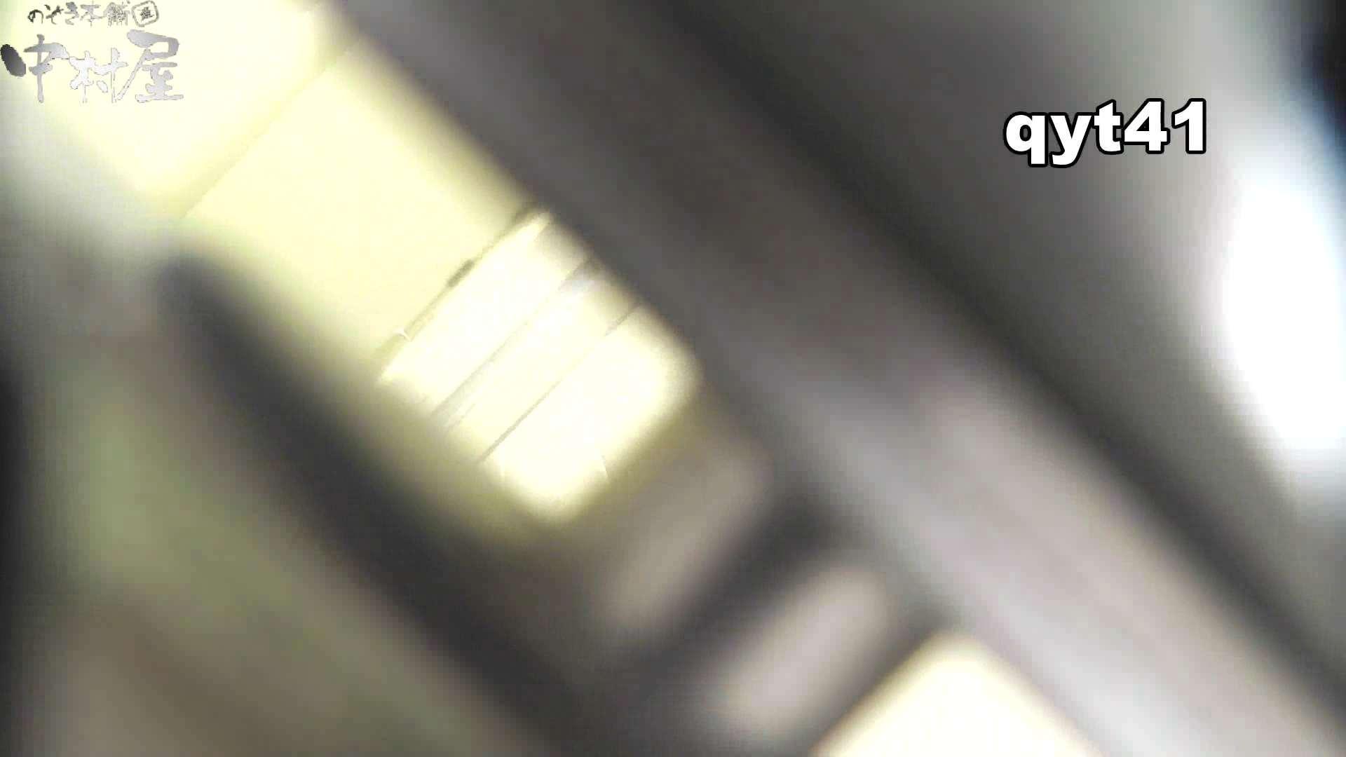【お銀さんの「洗面所突入レポート!!」】お銀さんの「洗面所突入レポート!!」 vol.41 ジャジャ漏れ 洗面所   HなOL  84pic 73